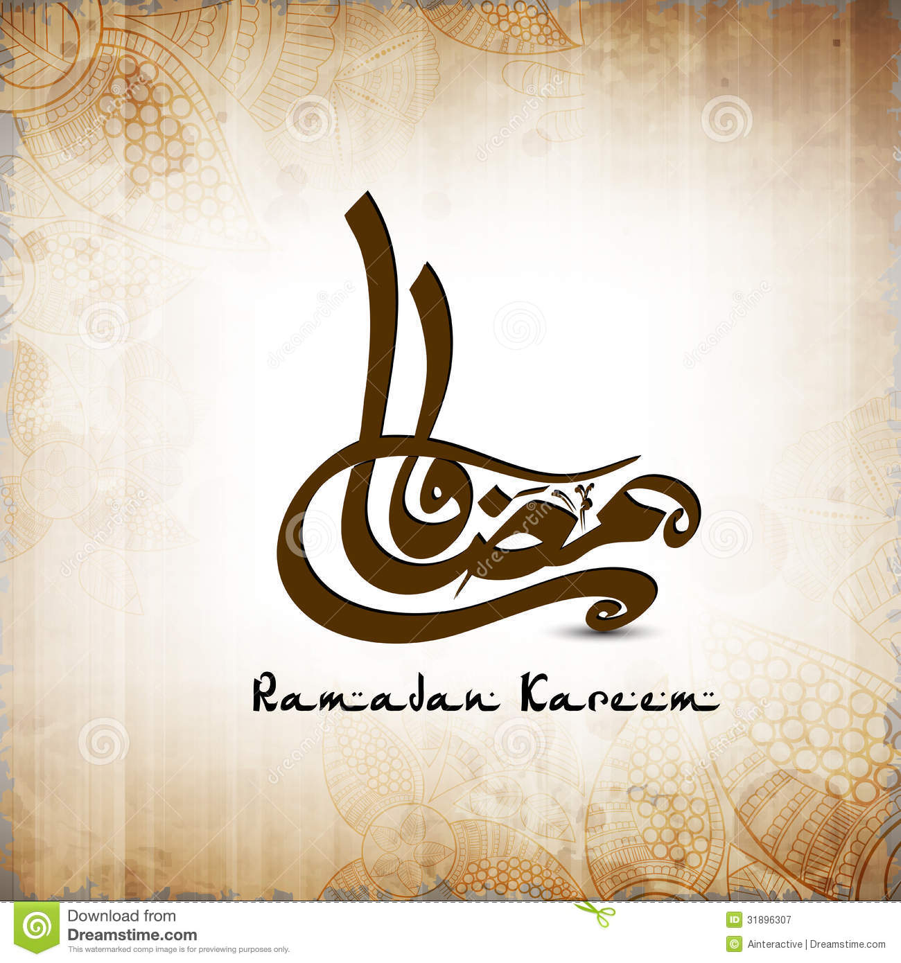 Arabic islamic calligraphy of text ramadan kareem stock