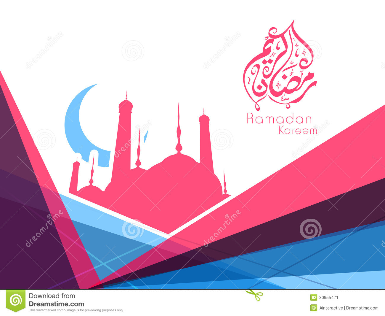Arabic Islamic calligraphy text Ramadan Kareem or Ramazan Kareem with ...