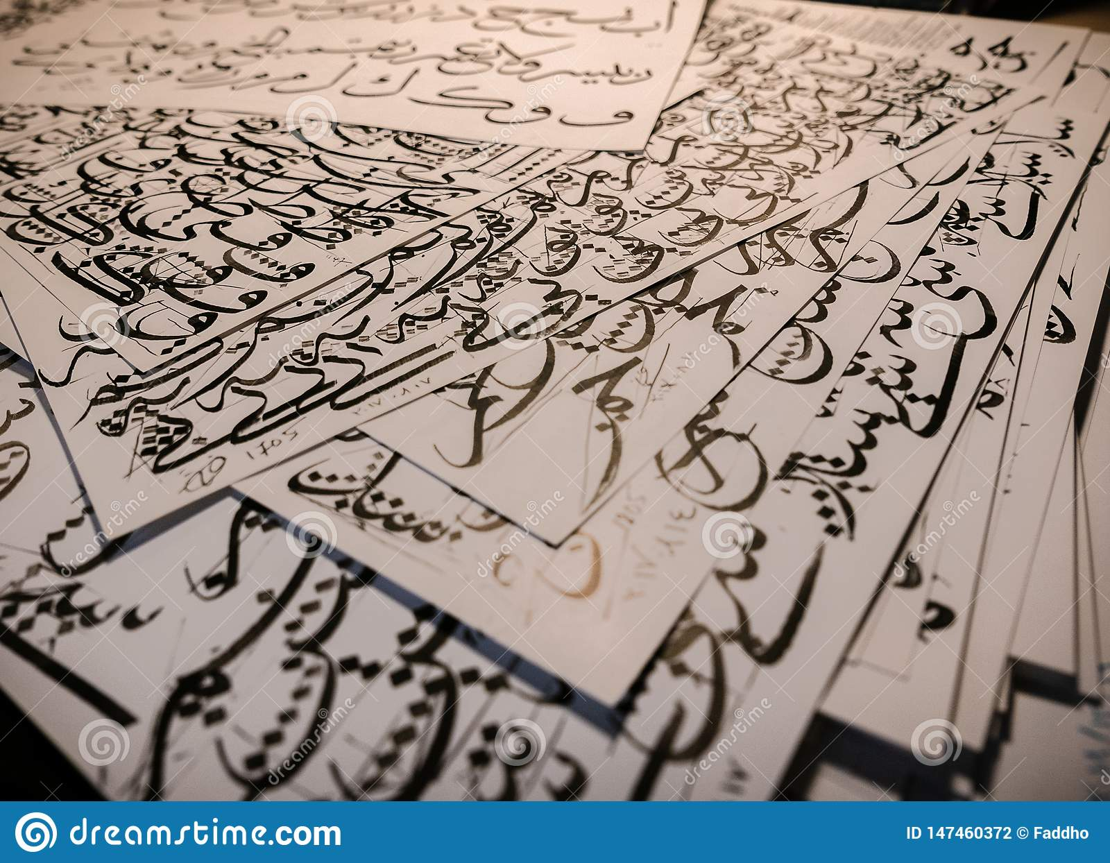 Arabic And Islamic Calligraphy Traditional Khat Practise In