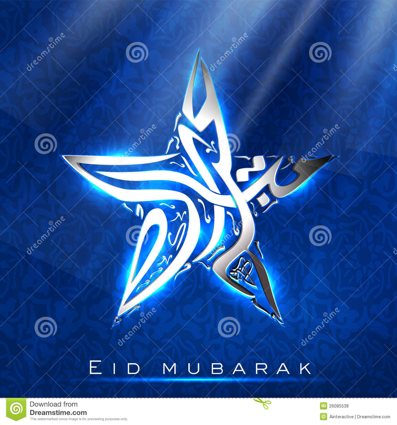 Arabic islamic text eid mubarak stock vector illustration of light arabic islamic text eid mubarak m4hsunfo
