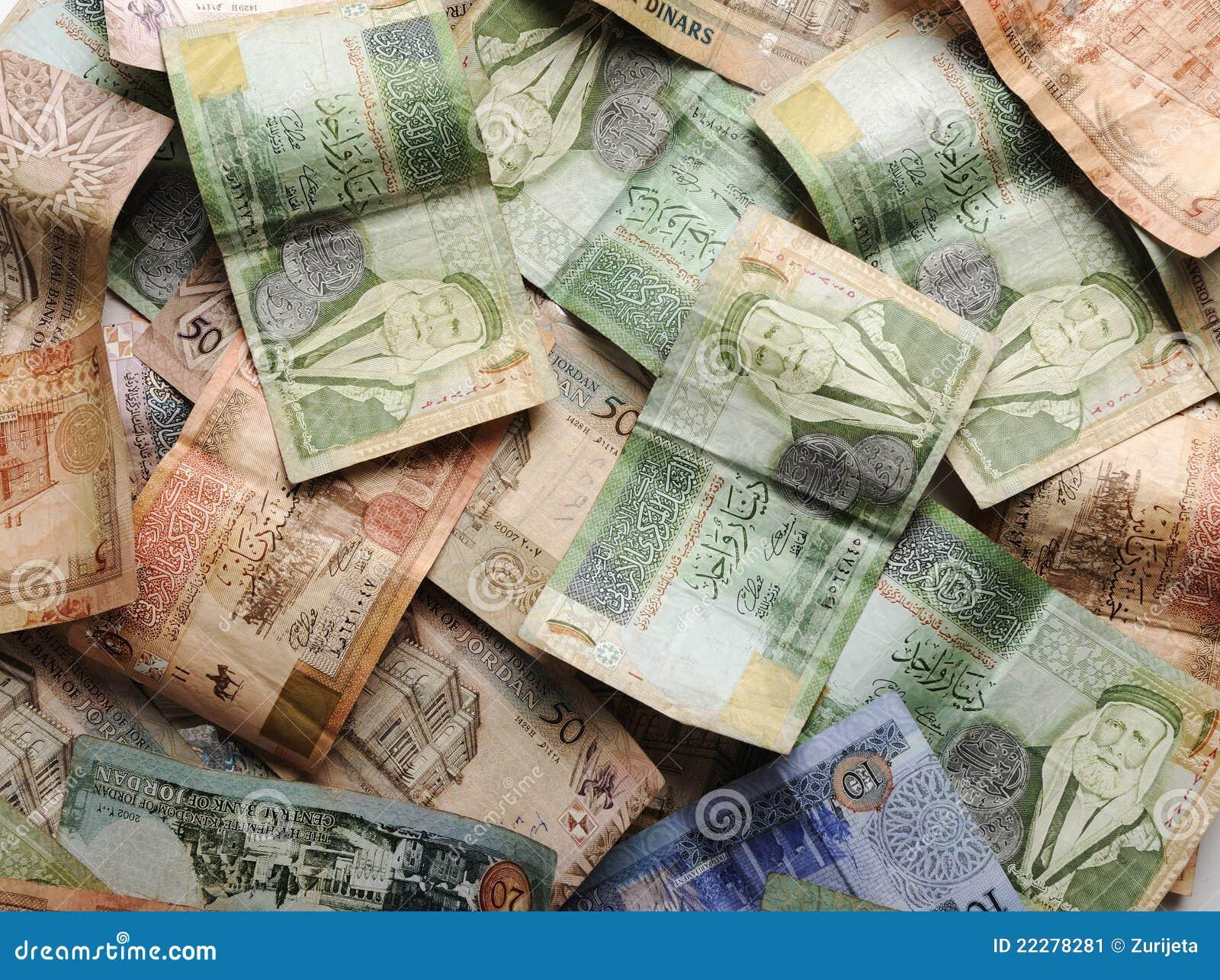 Arabic money banknotes stock image. Image of abstract - 22278281 08a9e574558e