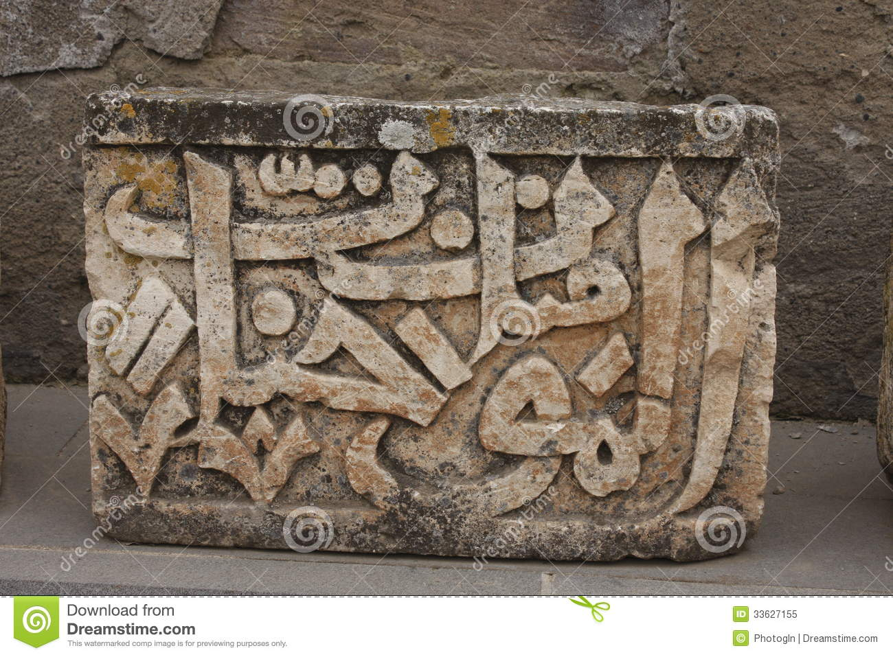 Door in Arabic is باب - bab. What do you think my door would be?