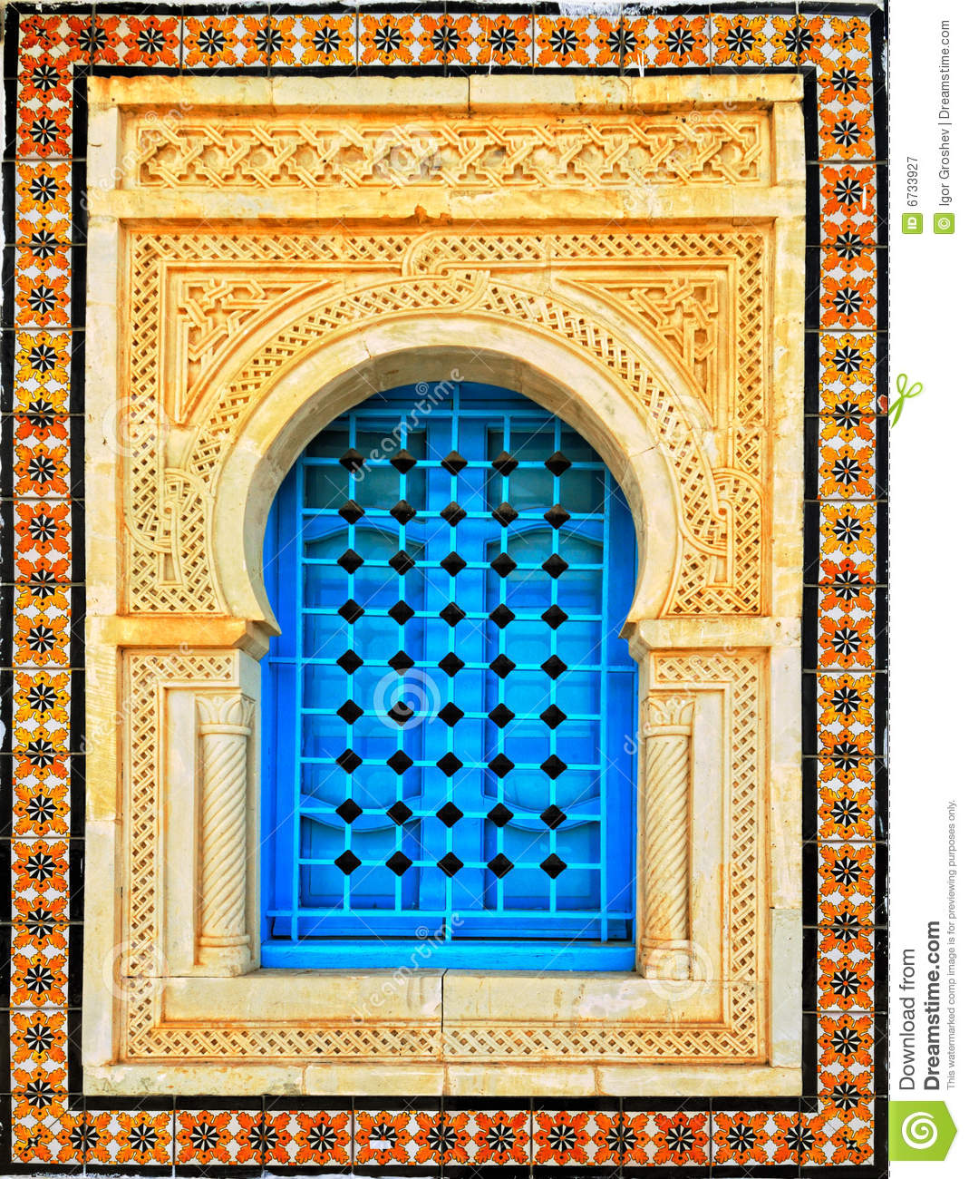 Arabic Style House Window Royalty Free Stock Photography