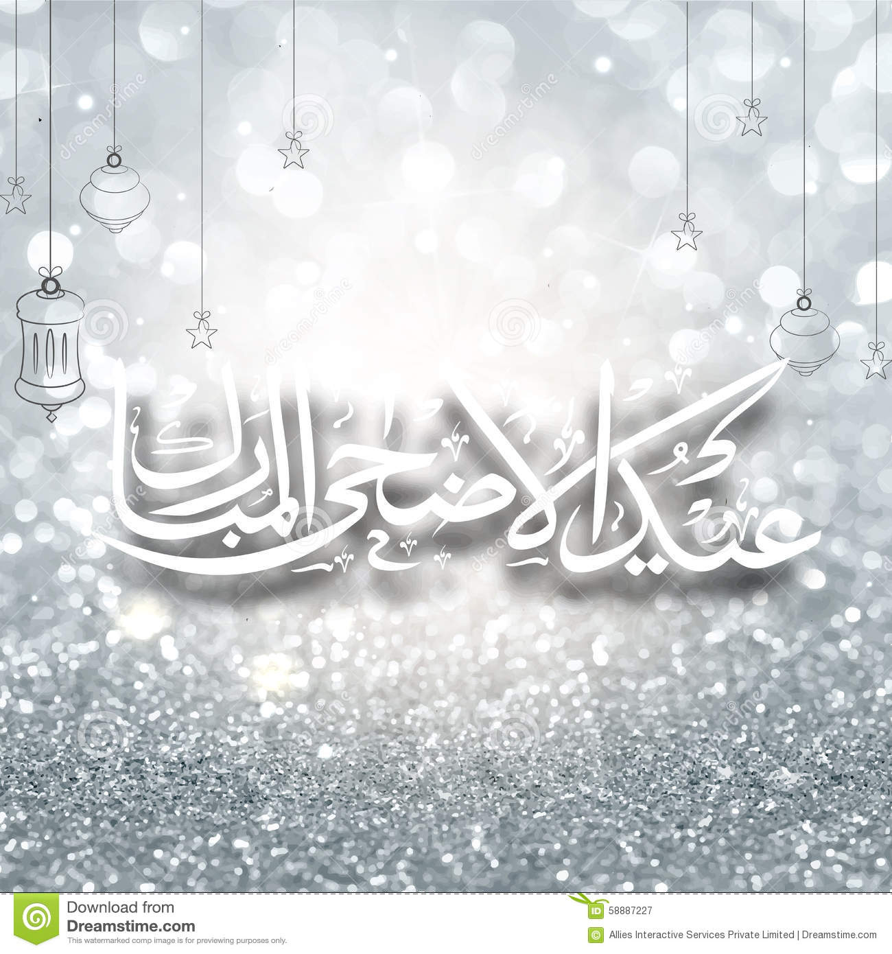 Arabic text for eid ul adha celebration stock image image of royalty free stock photo kristyandbryce Image collections