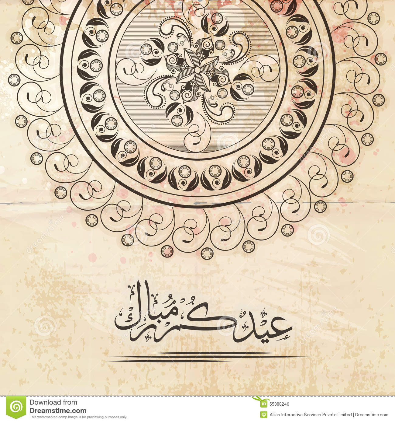 Arabic Text With Floral Design For Islamic Festival Eid