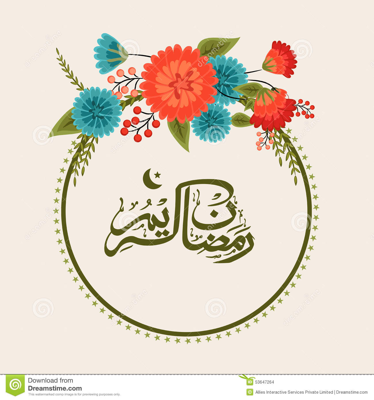 Arabic text in floral frame for ramadan kareem celebration