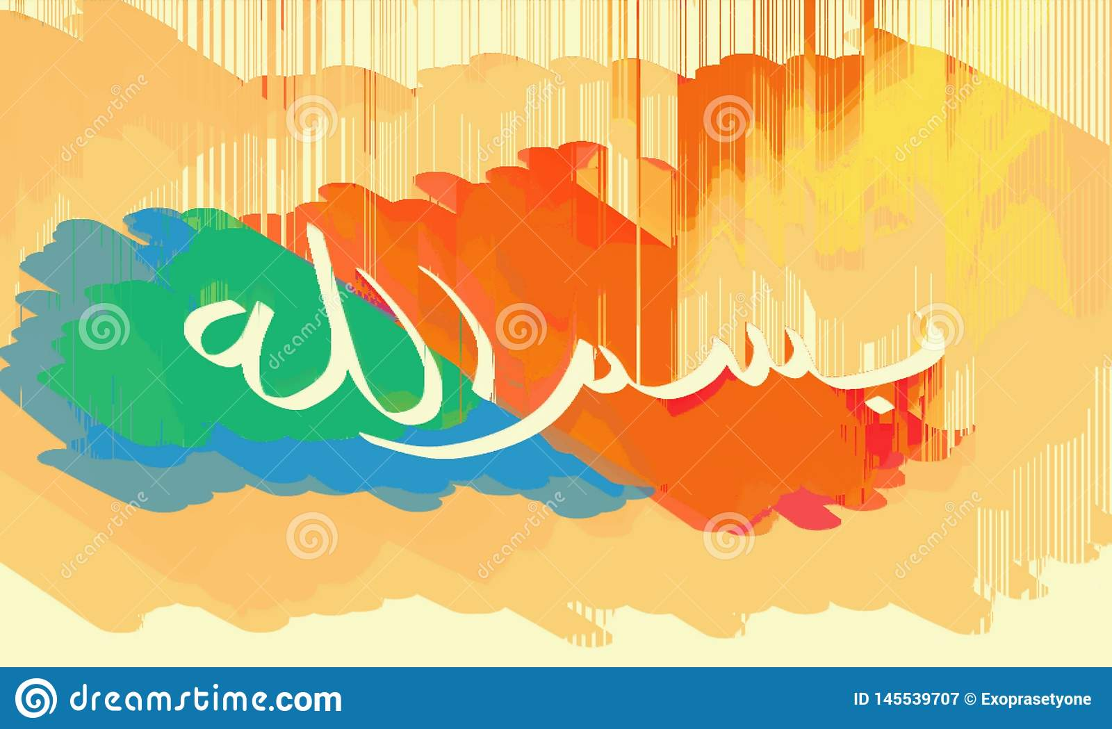 Arabic writing calligraphy that is very popular with Muslims