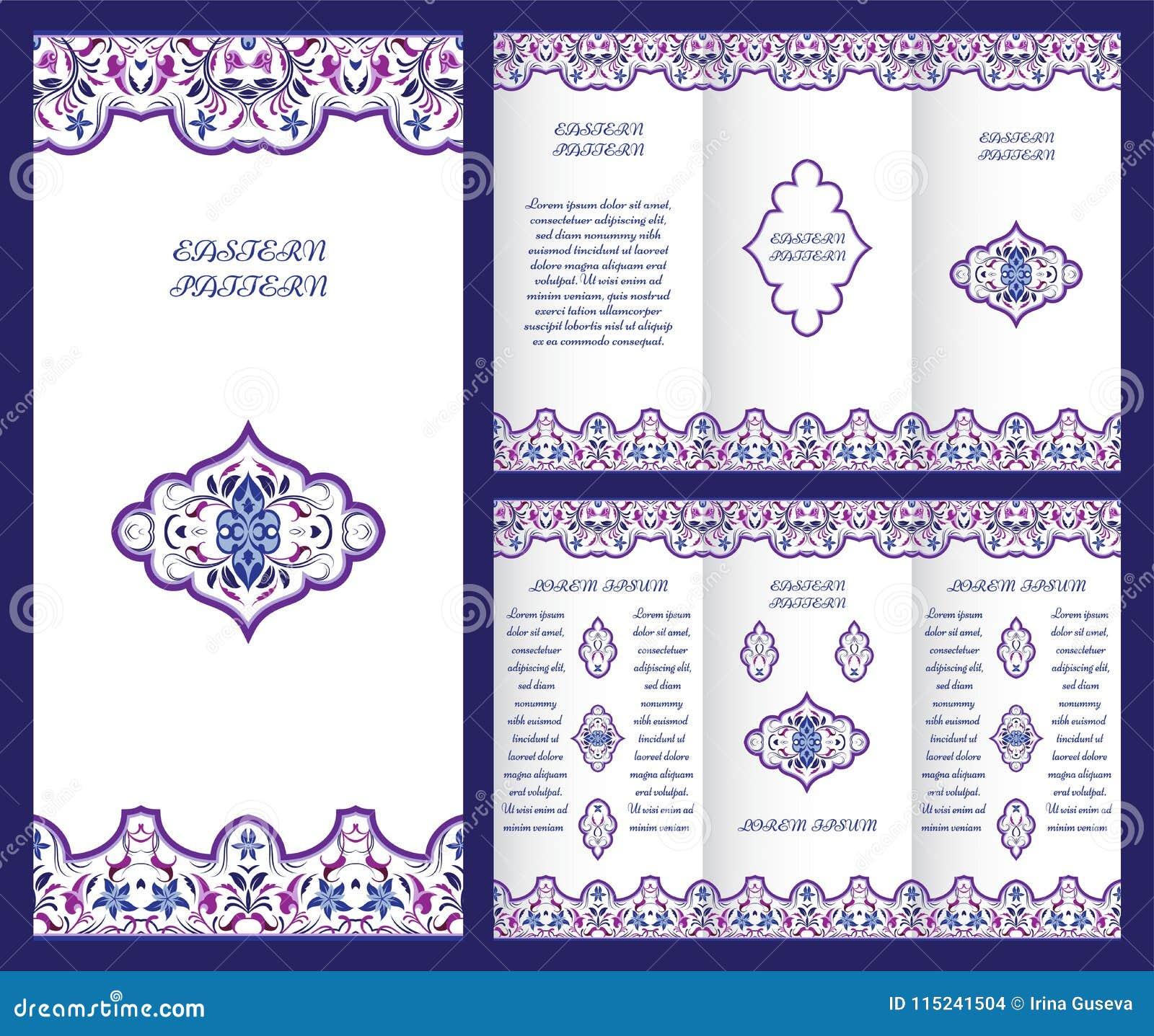 Arabisch overladen boekje