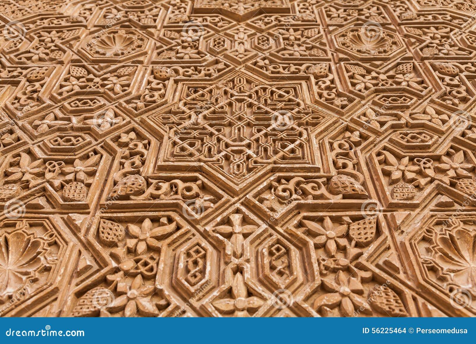 Arabische Dekoration Auf Acient Wand Stockfoto Bild