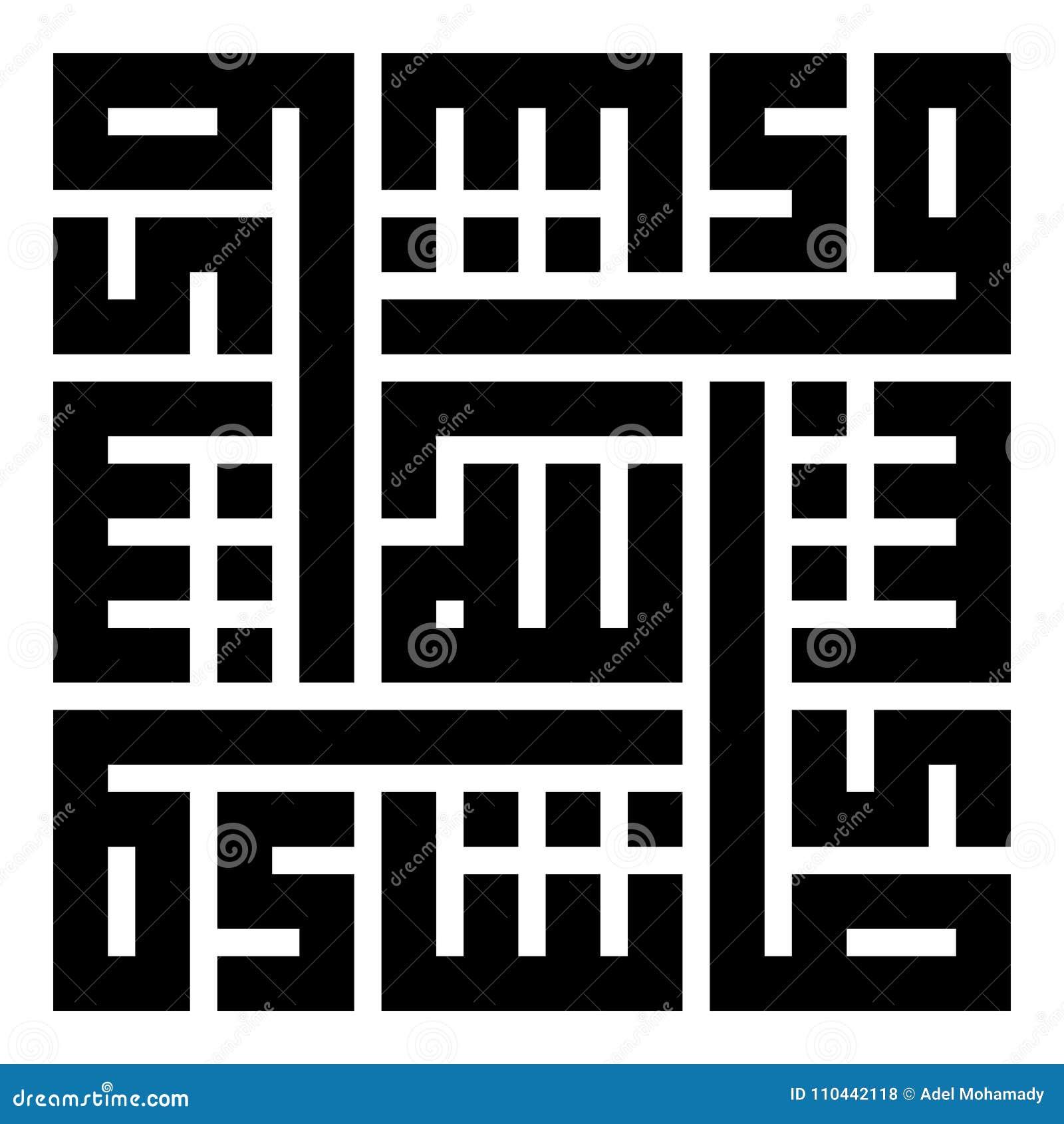 Arabische Islamitische Kalligrafievector, Vertaald zoals: ` Welke Allah indien ` zal
