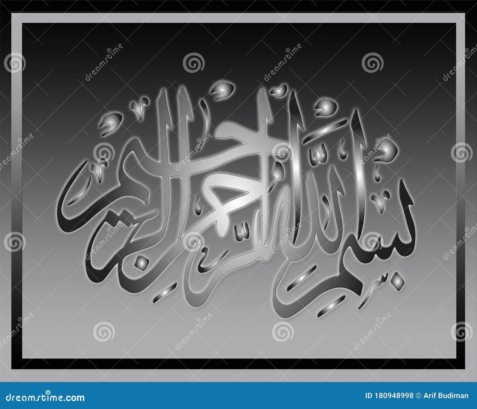Mit arabische übersetzung zitate Weise Arabische