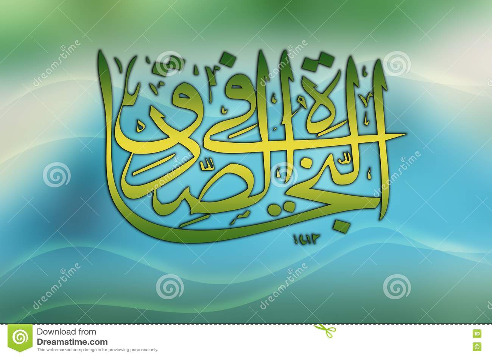 arabische kalligraphie stock abbildung illustration von