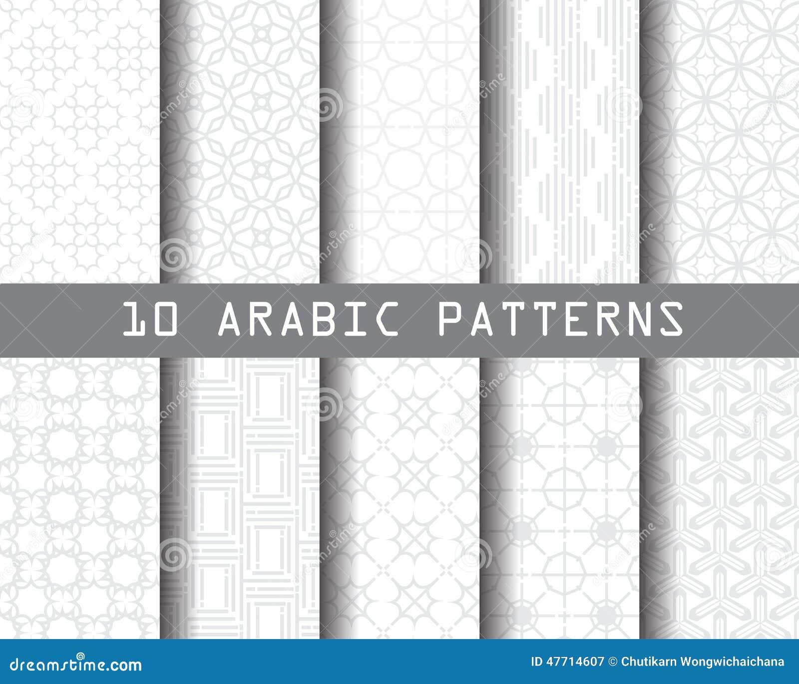 10 arabische muster vektor abbildung. illustration von