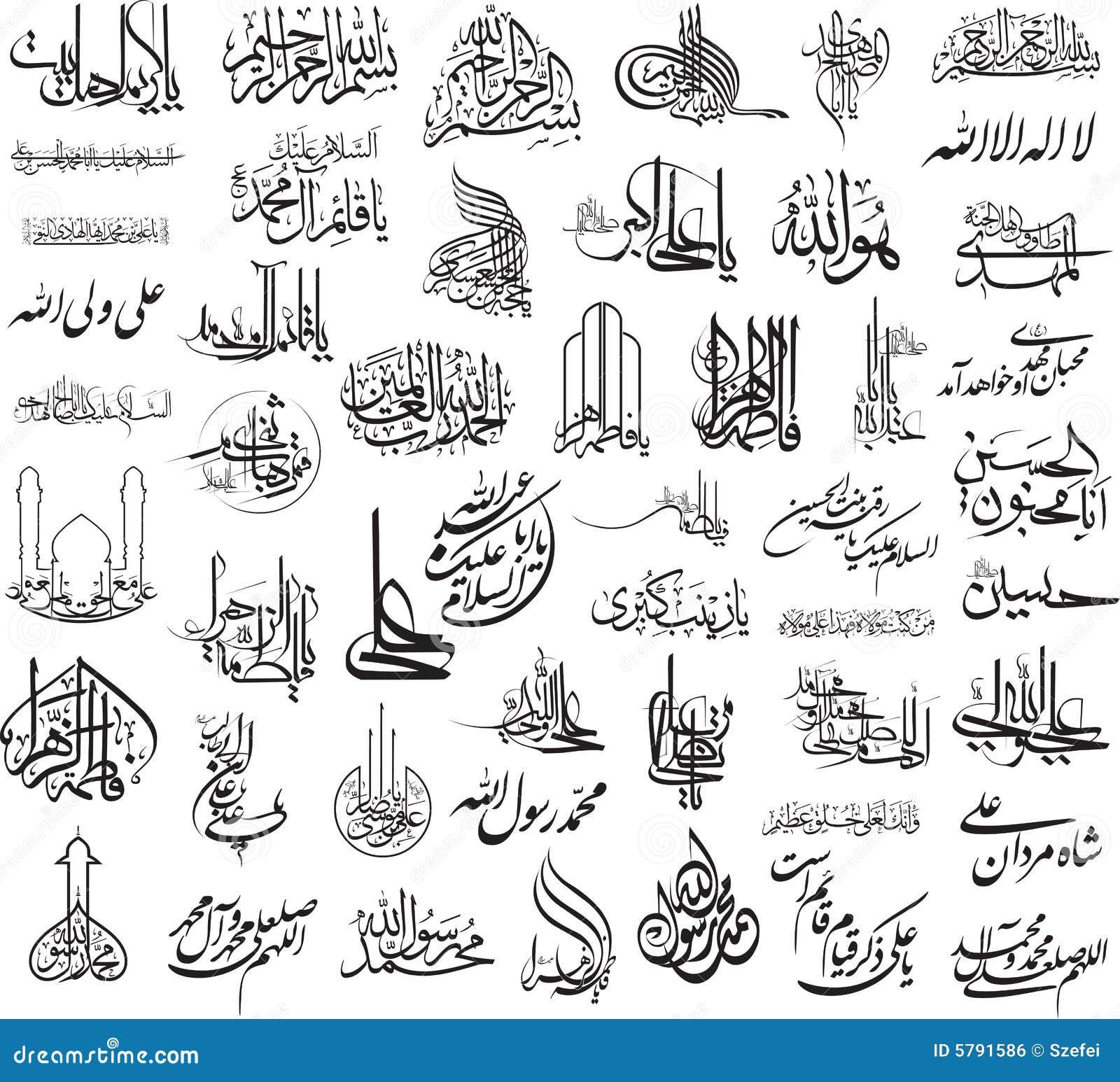 Arabische Symbole