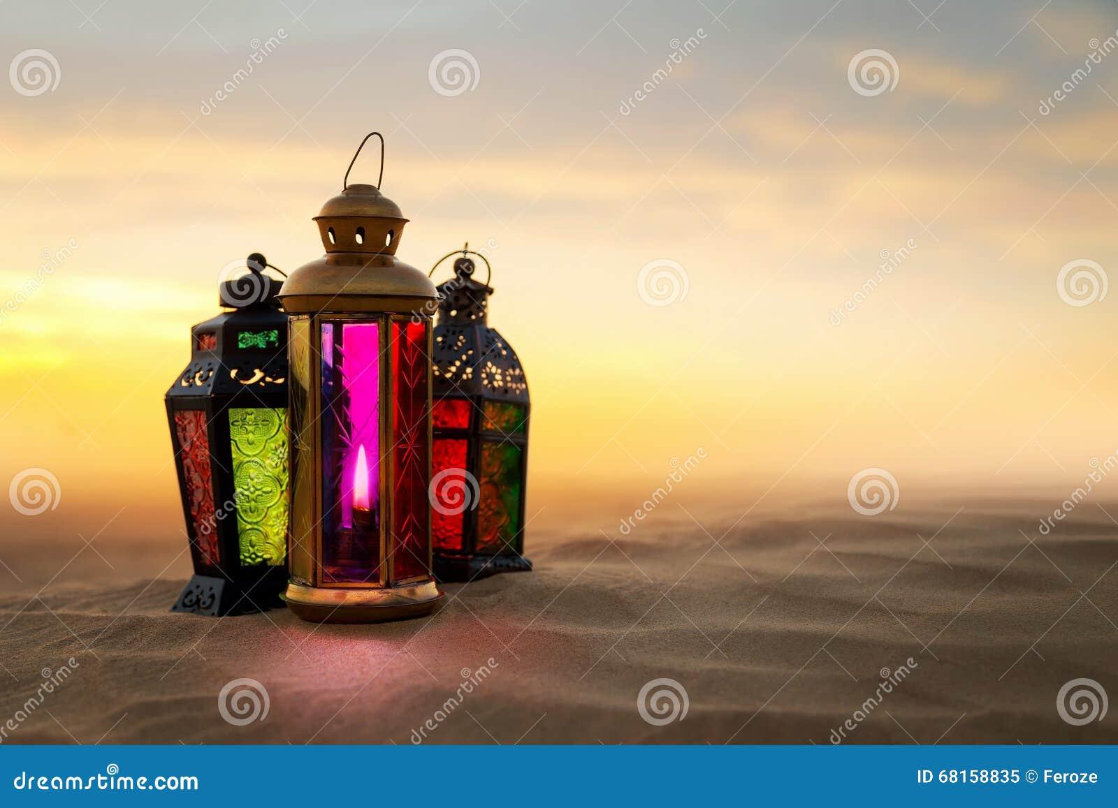 Arabischer Ramadan Lantern