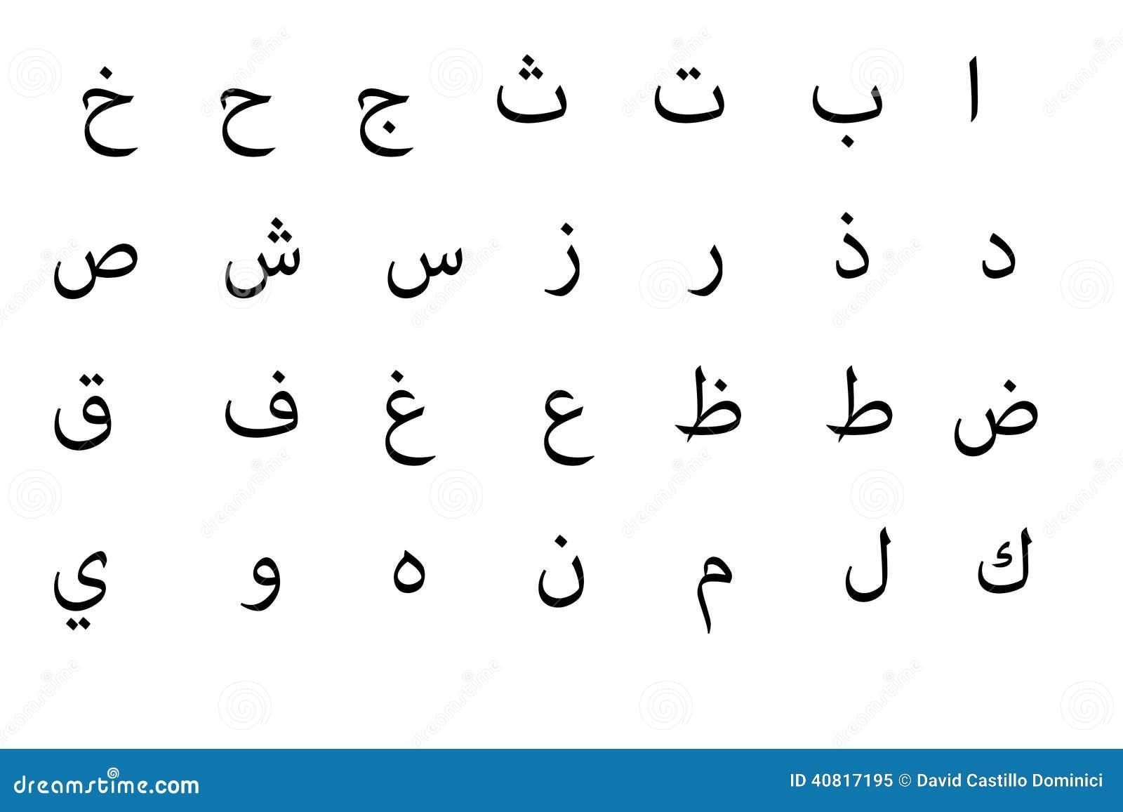 letter h worksheets preschool