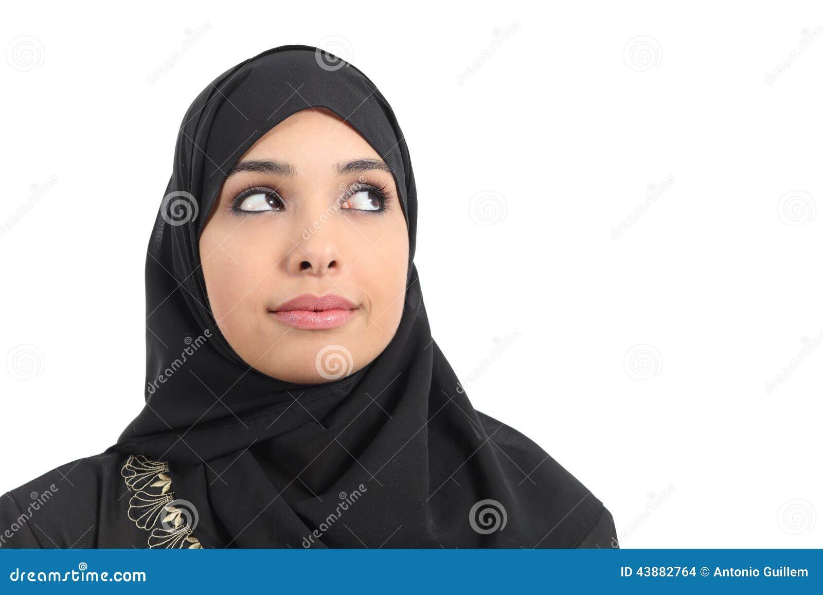 Arabisk framsida för saudieremiratkvinna som ser sidan