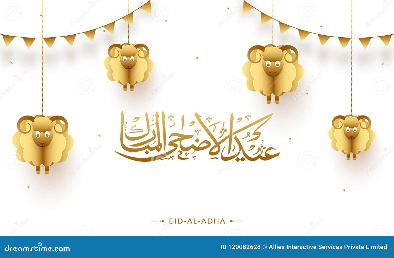 Arabisk kalligrafitext Eid al-Adha, islamisk festival av sacrifien