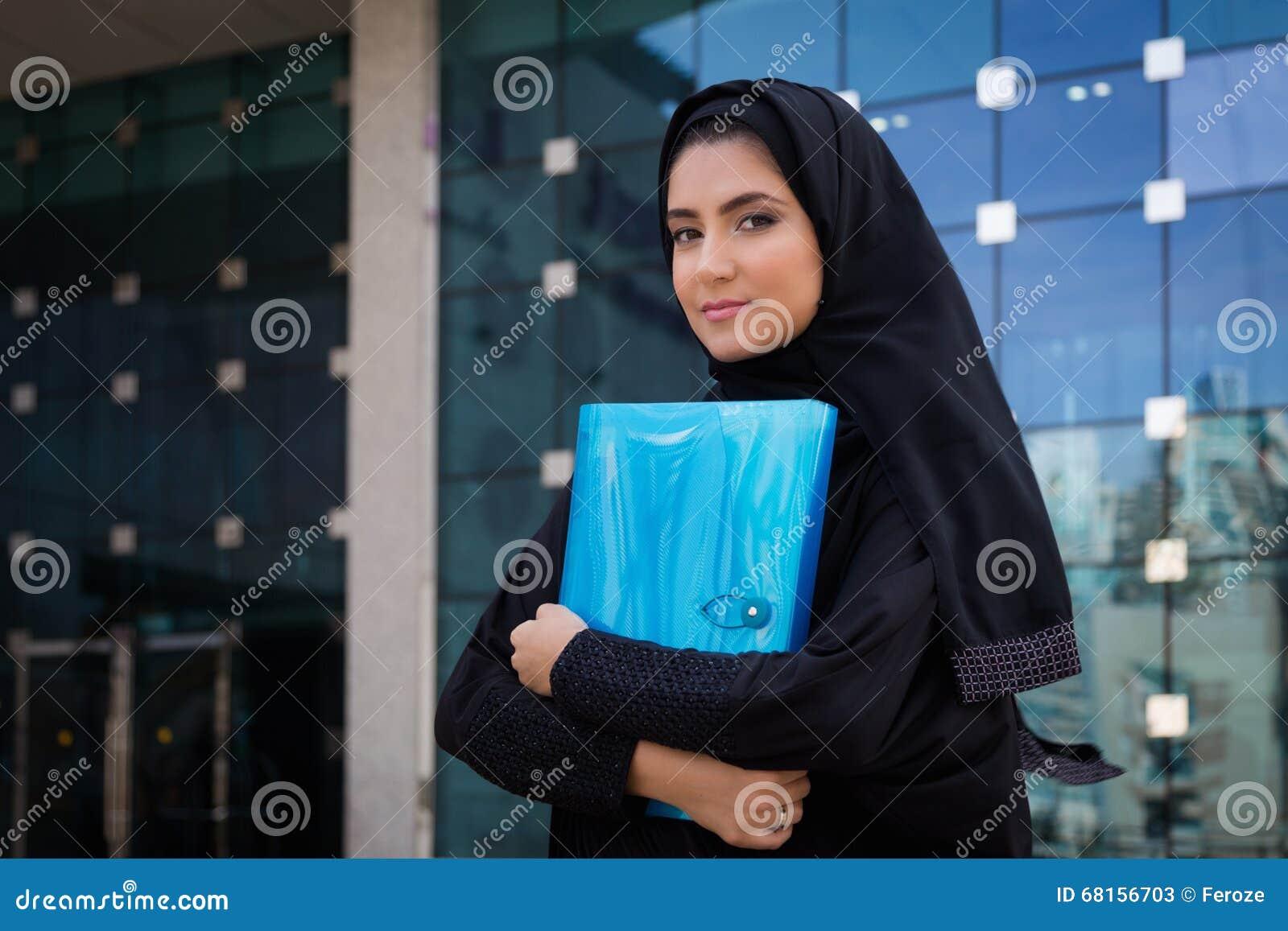 Arabisk student