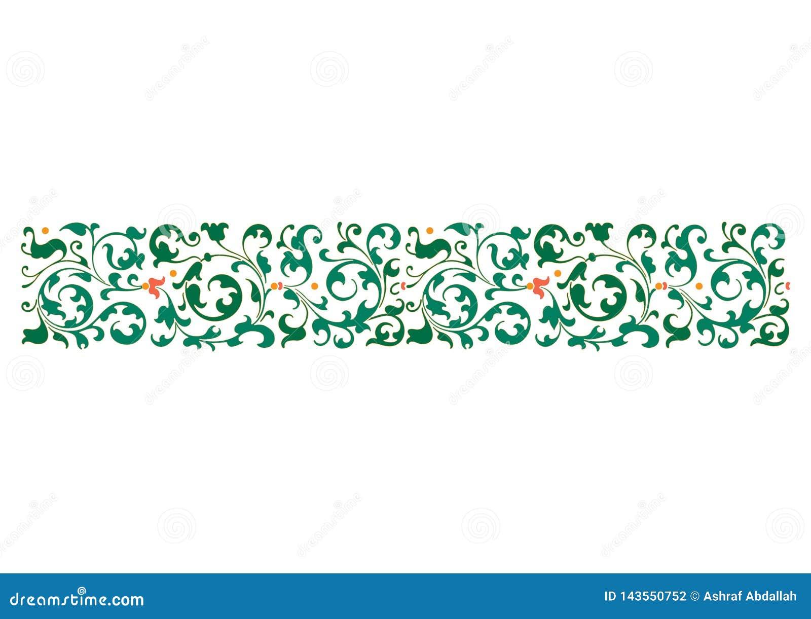 Arabska Kwiecista Bezszwowa granica Tradycyjny Islamski projekt Meczetowy dekoracja element ()- Wektor kartoteka