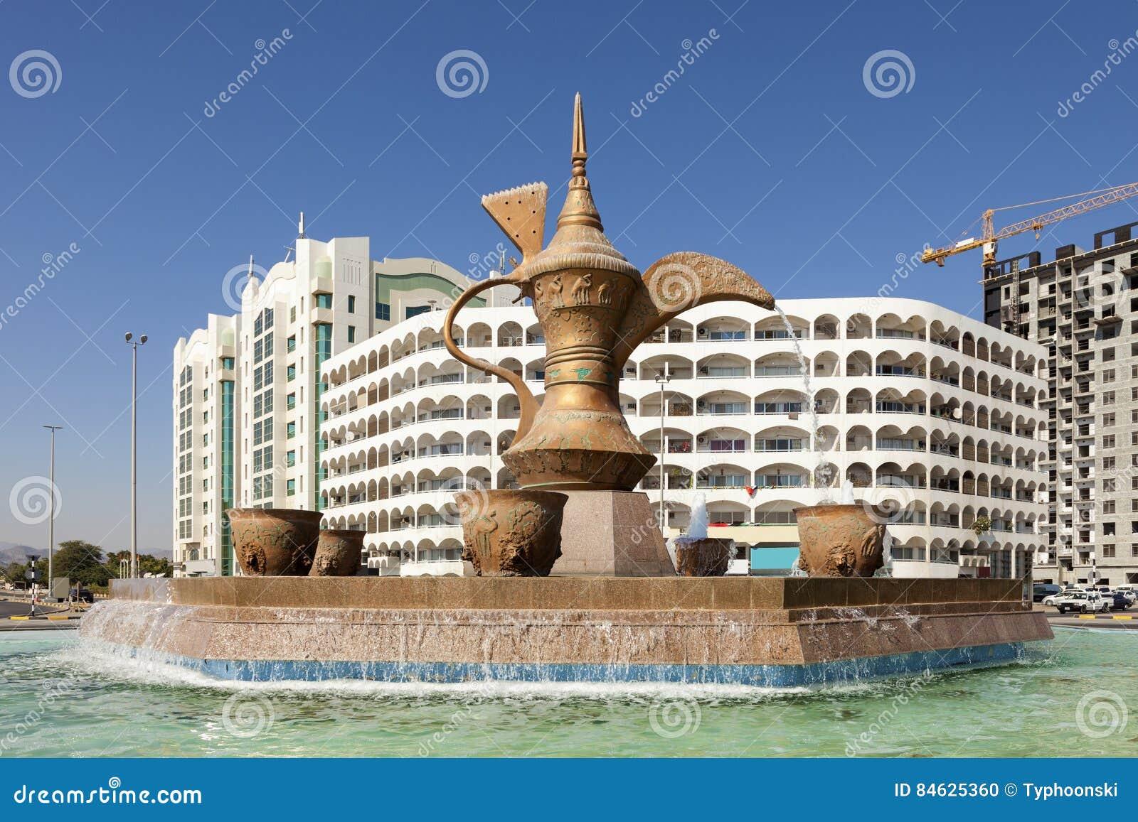 Arabski coffeepot zabytek w Fujairah
