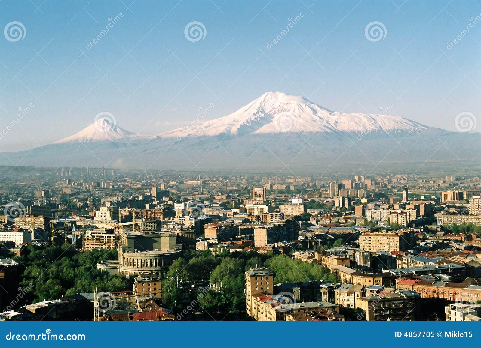 Ararat Армения mt yerevan