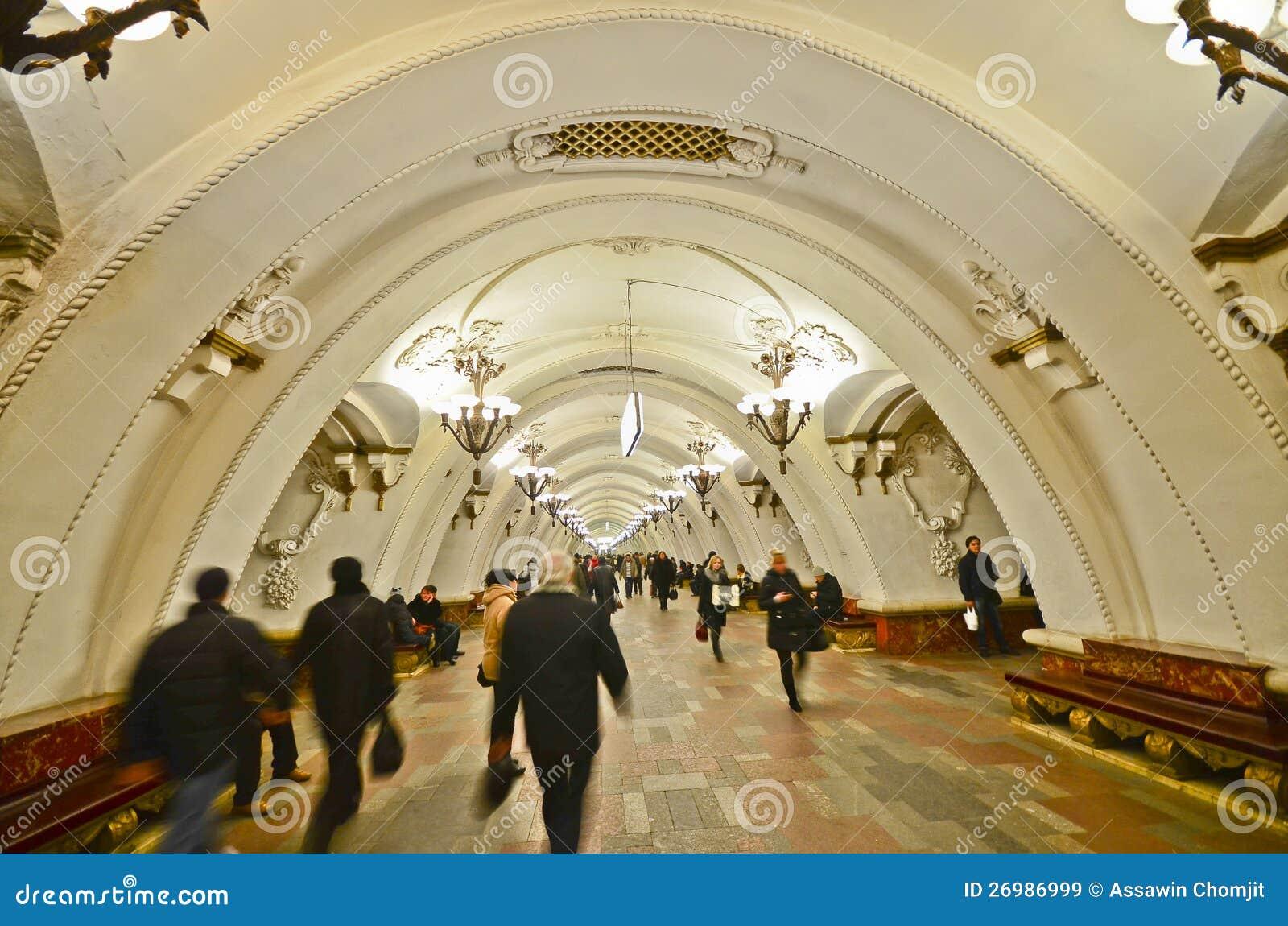 Arbatskaya Metrostation, Moskau