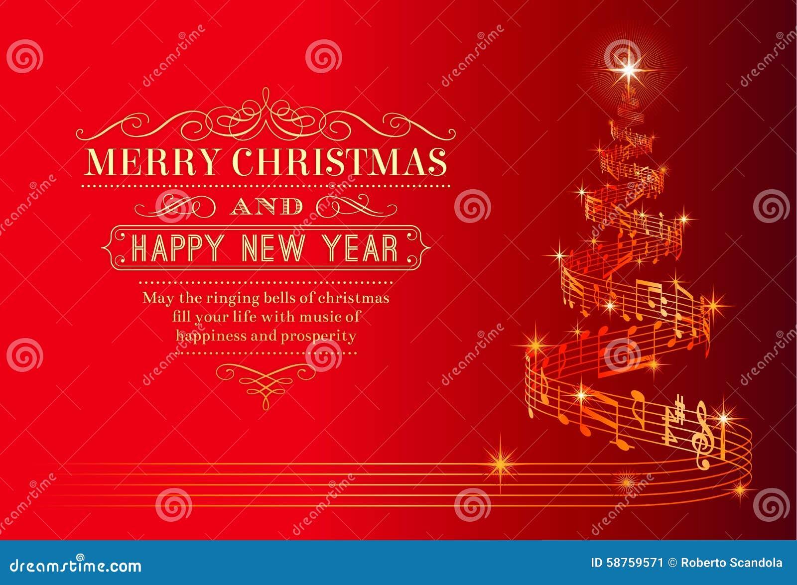 Arbre de Noël musical