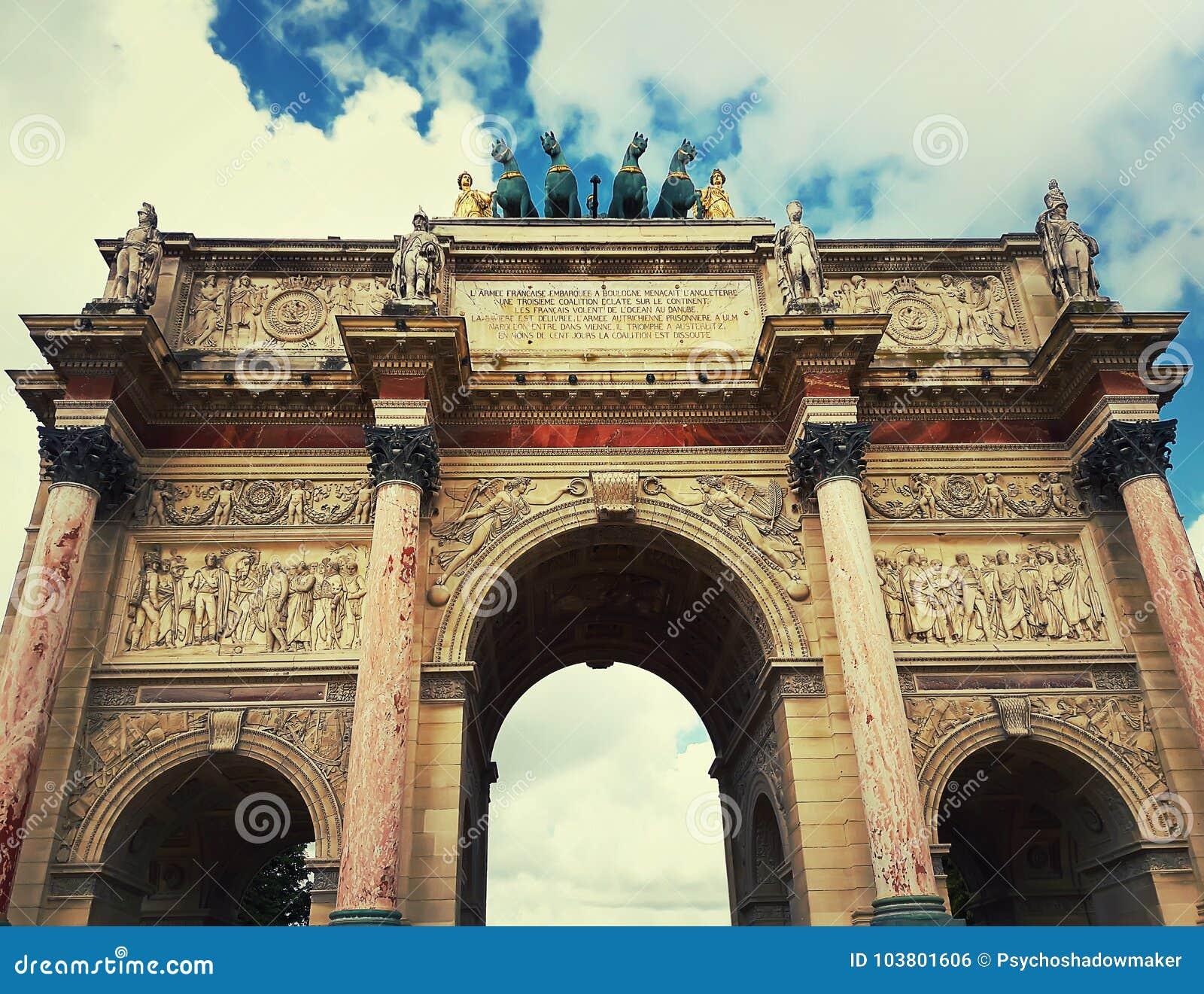 Arc carrousel de du triomphe