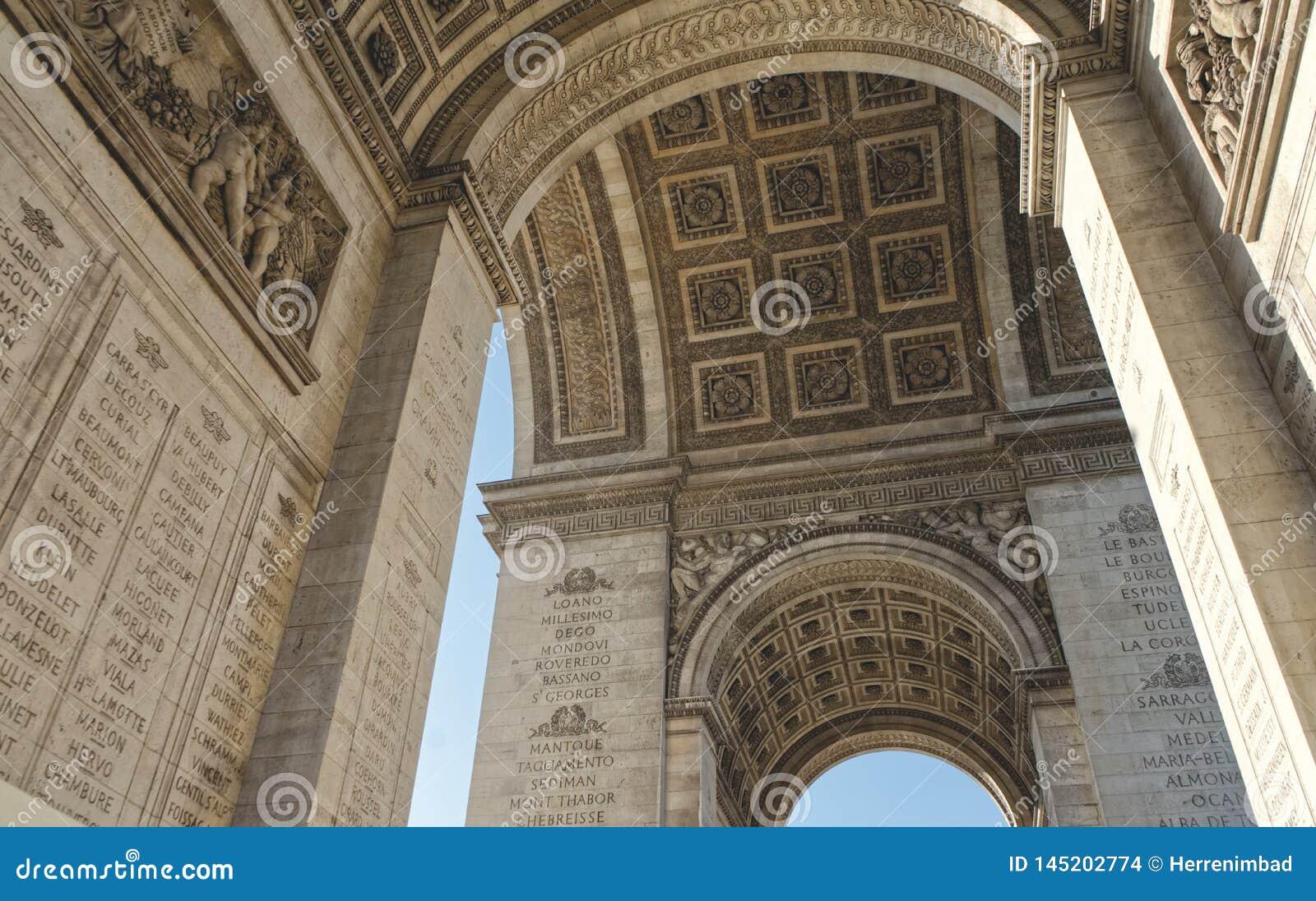 Arc de triomphe interior view
