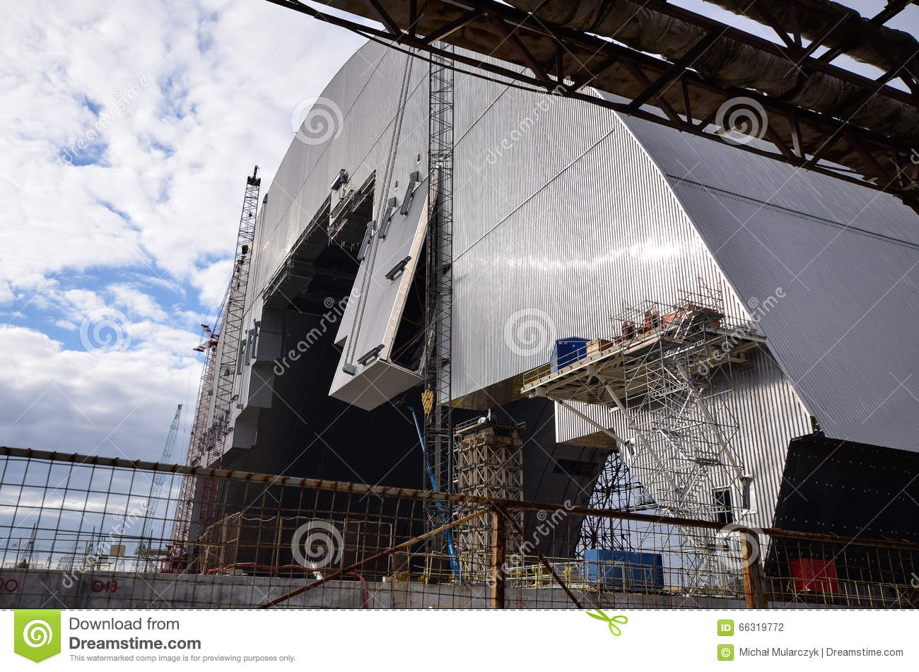 The Arch (Chernobyl New Safe Confinement) Stock Photo
