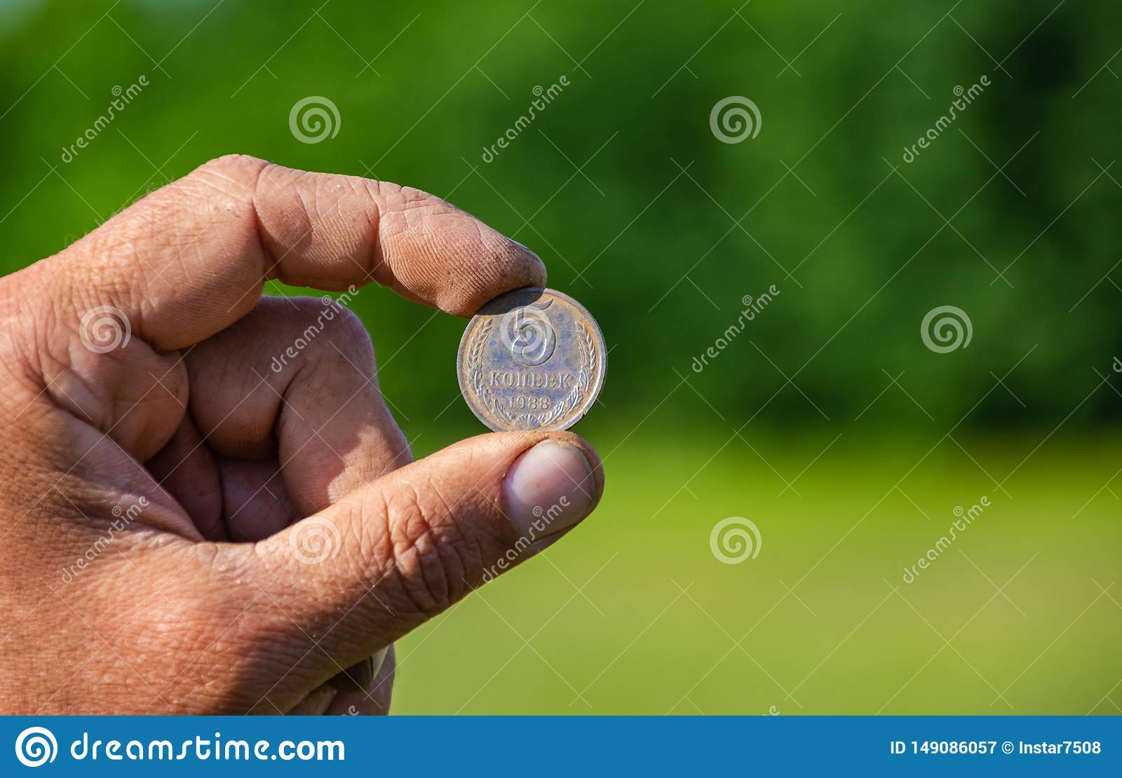 where to find old coins in the ground