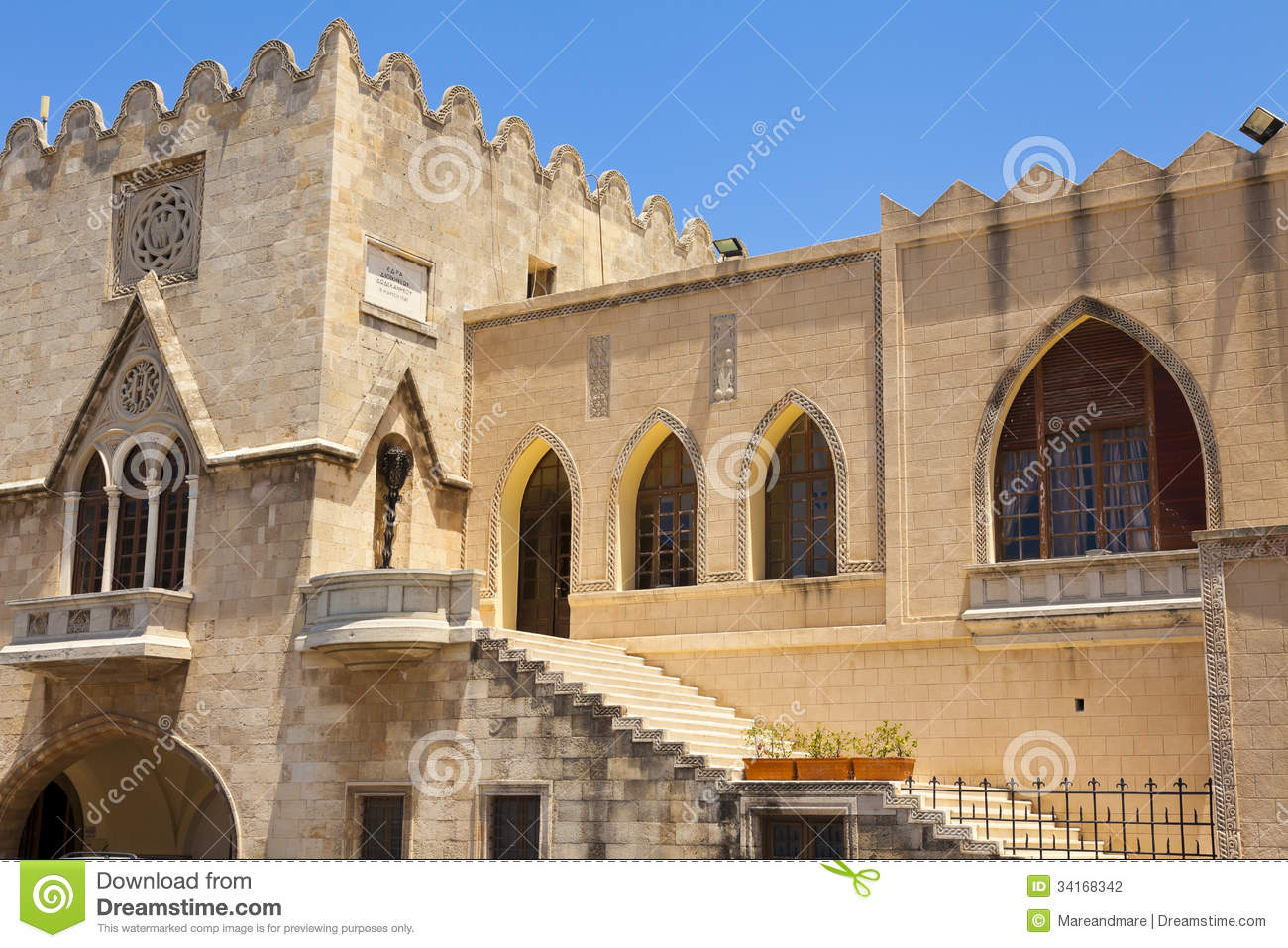 Archaeological Museum Stock Photography - Image: 34168342
