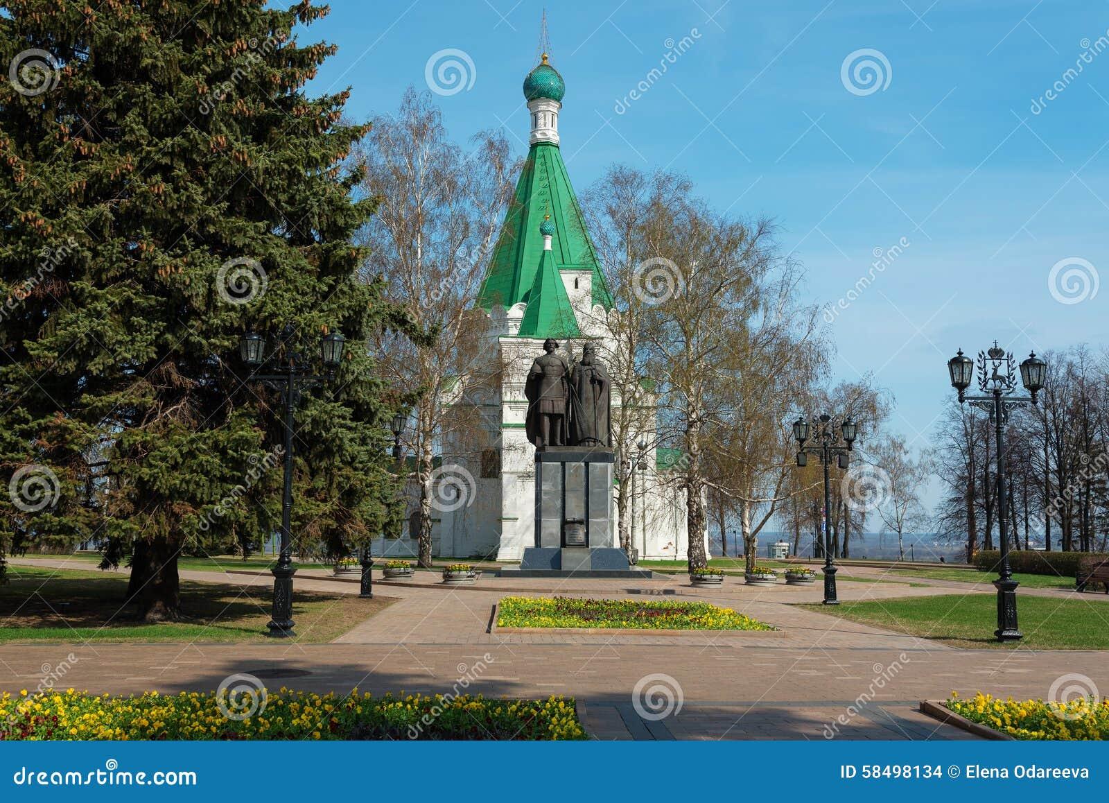 St. Michael the Archangel (Nizhny Novgorod): description, history of the church