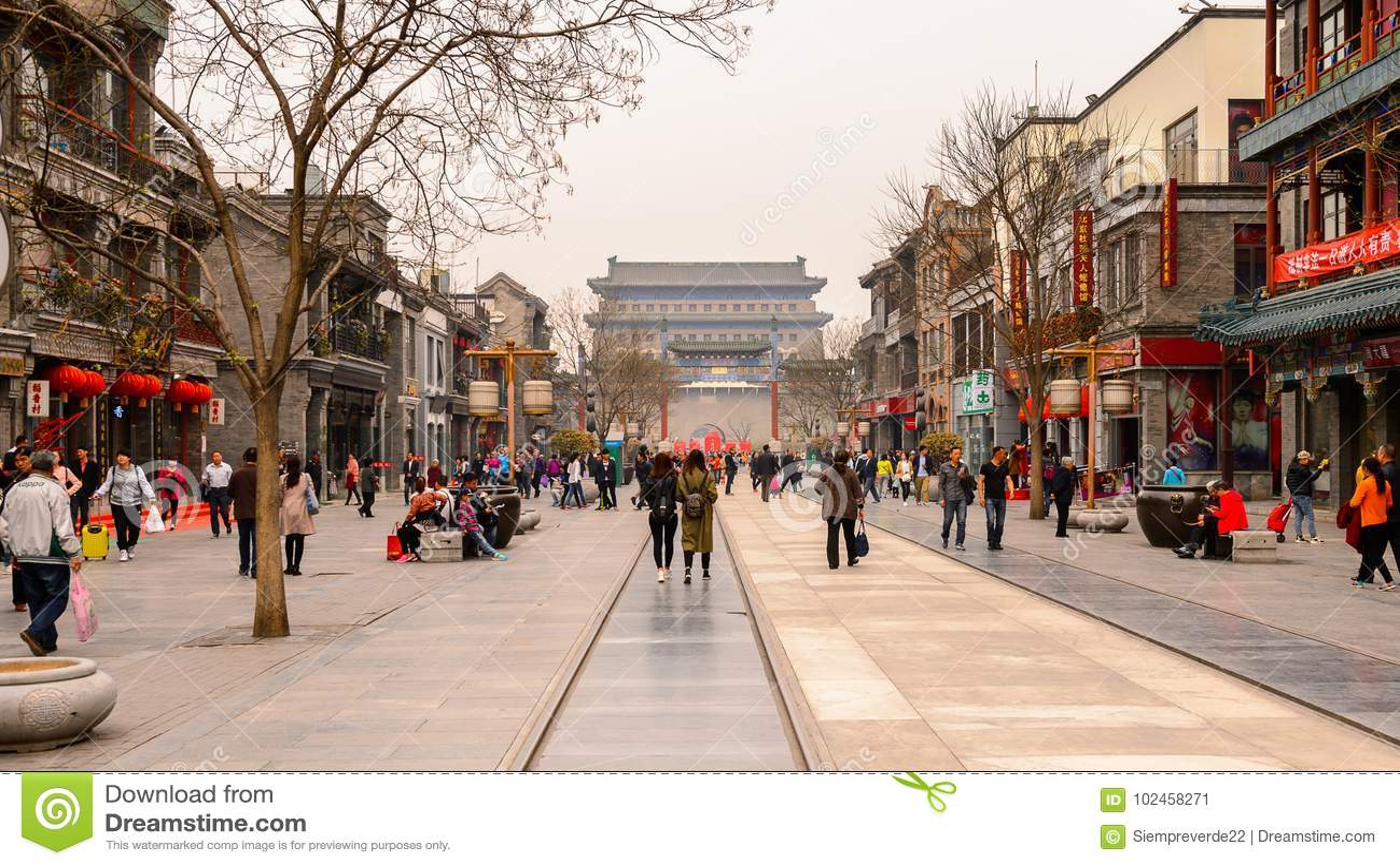 Architecture of Beijing, China