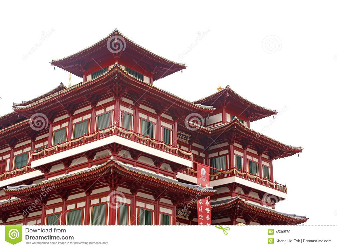 architecture chinoise de construction de temple photo