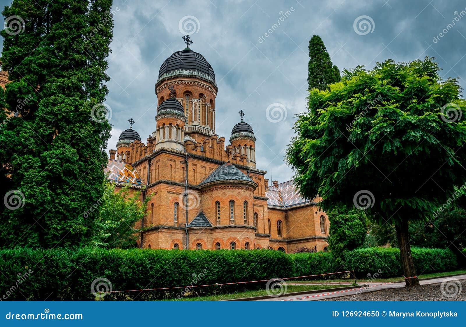 Architecture de l université et de la résidence nationales de la métropolitaine dans Chernivtsi, Ukraine