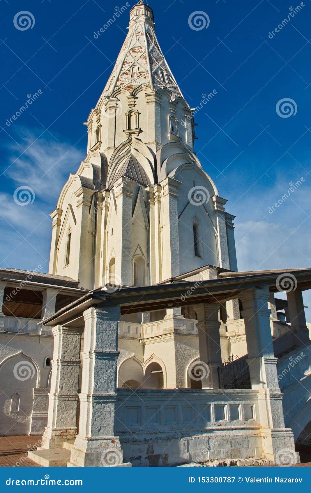 Architecture merveilleuse et beauté naturelle dans la réservation Kolomenskoye de musée à Moscou