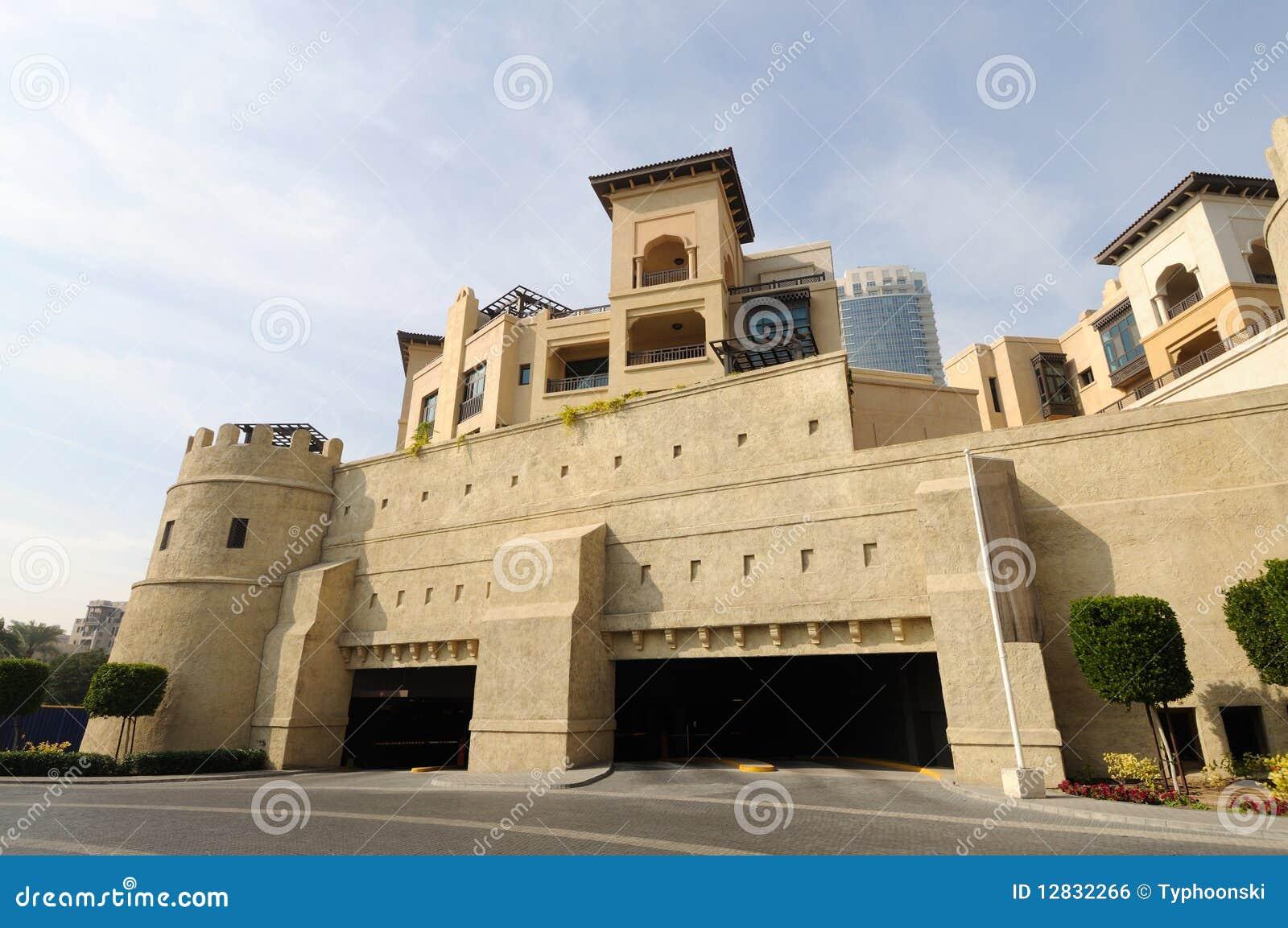 architecture moderne de type arabe image libre de droits