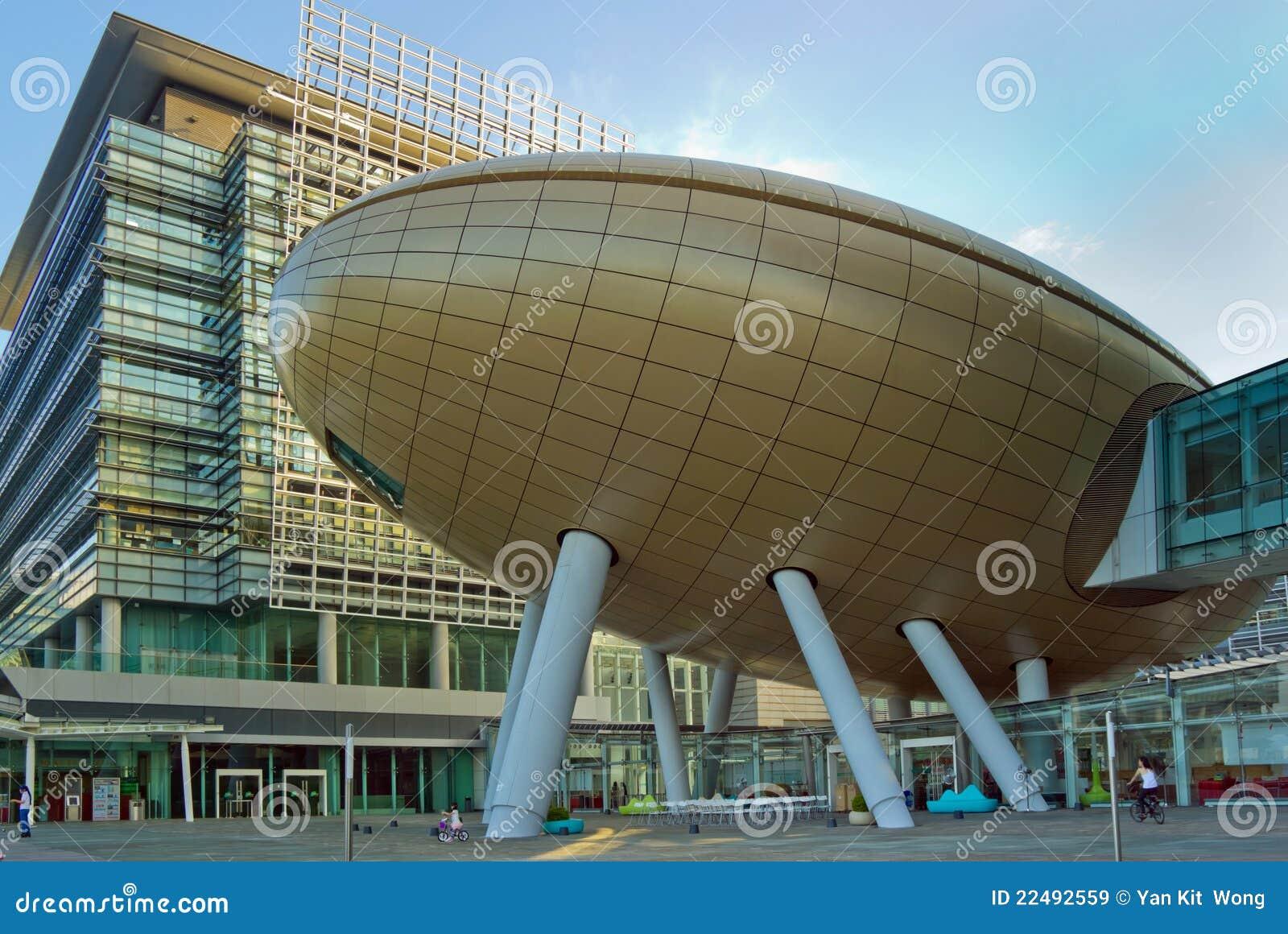 Architecture moderne en parcs scientifiques de Hong Kong