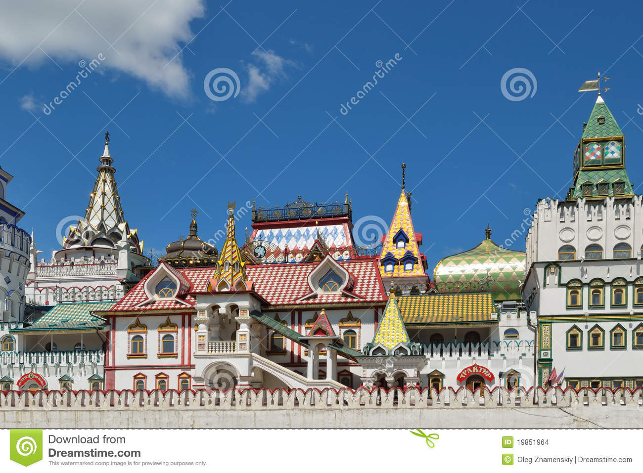 architecture russe classique reproduction images stock