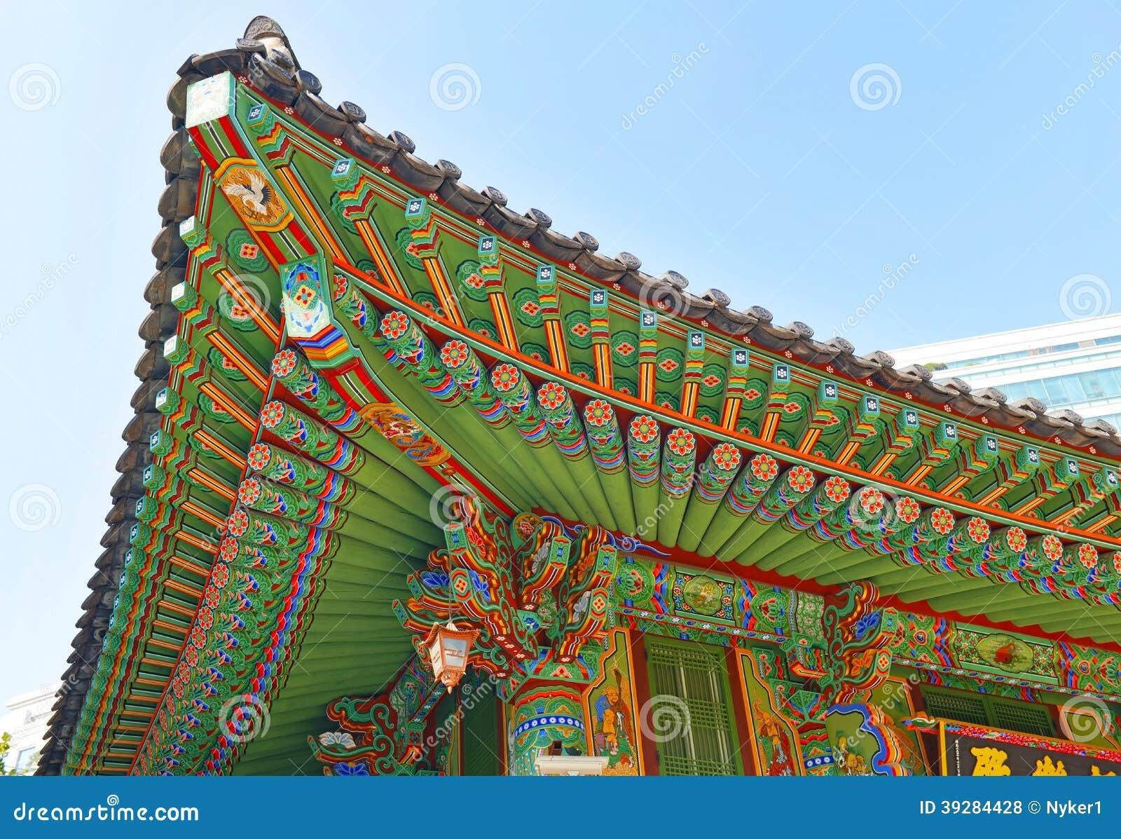 Architecture traditionnelle cor e du sud photo stock for Architecture traditionnelle