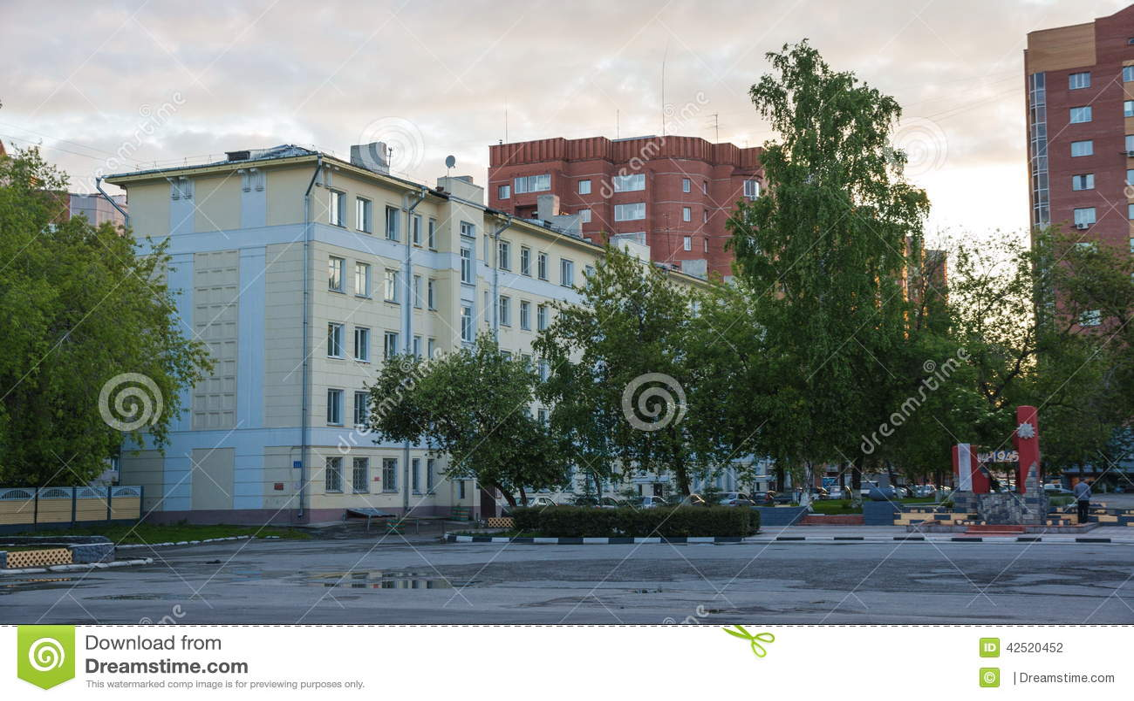 Architectuur Siberische stad (megalopolis) Novosibirsk