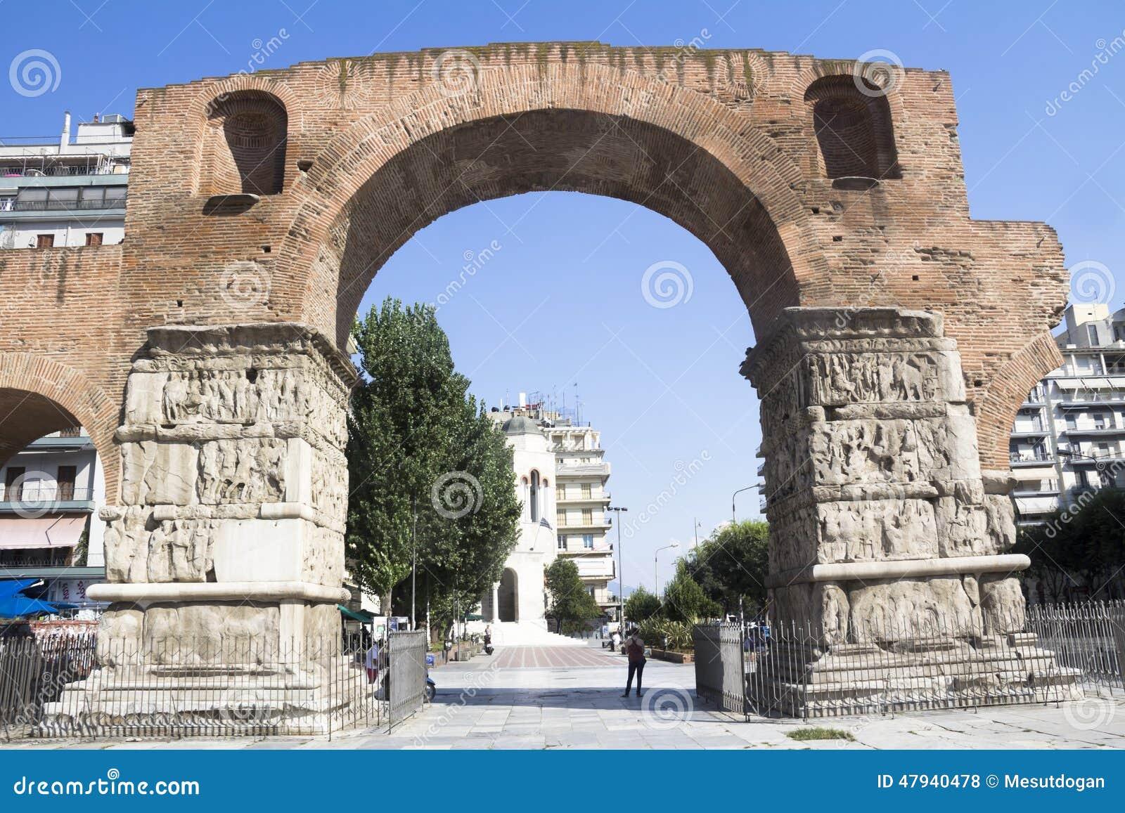 Arco di Galerius