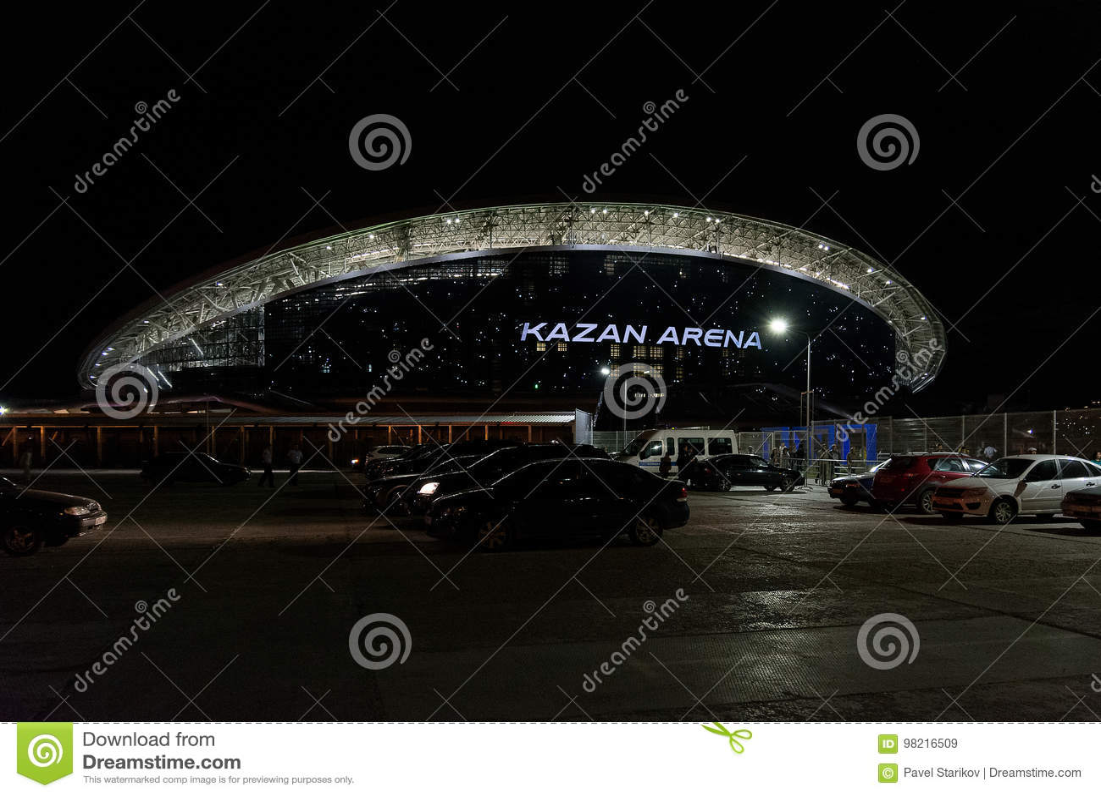 Arena di Kazan