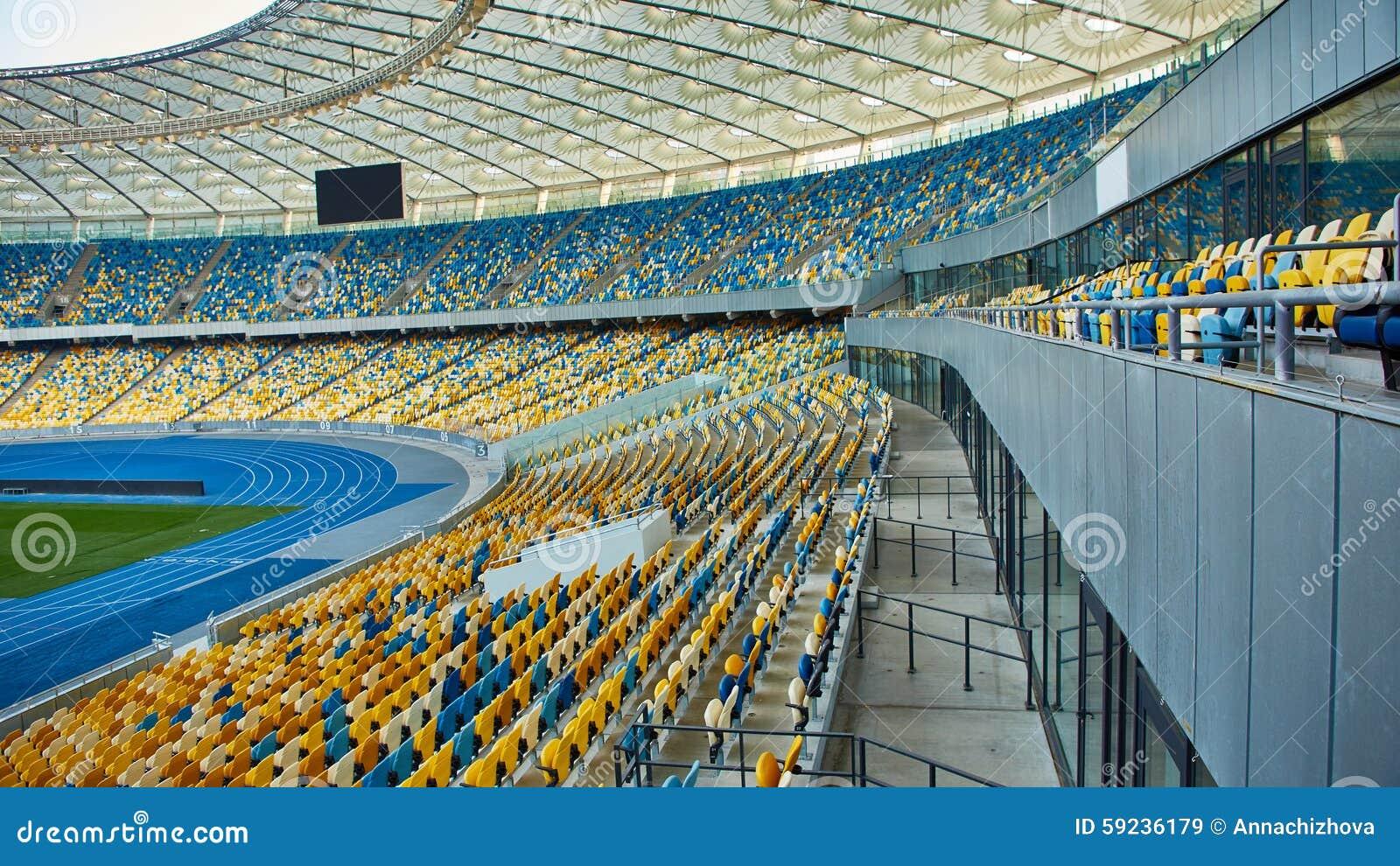 Download Arena Vacía Enorme Del Fútbol Imagen de archivo - Imagen de abierto, horizontal: 59236179