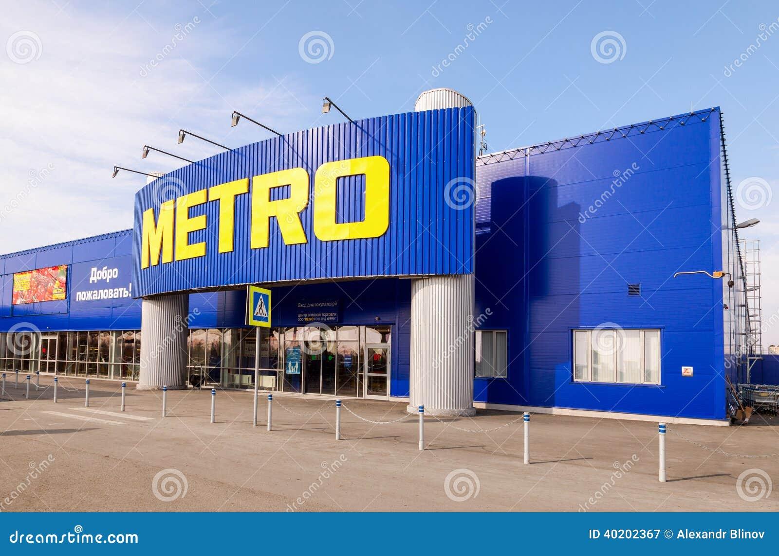 Argent liquide et Carry Samara Store de MÉTRO