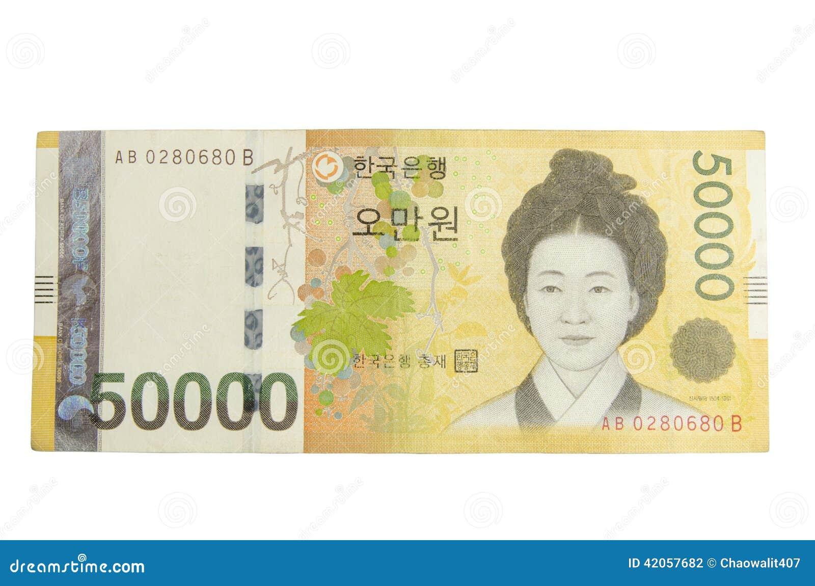 Argent Sud Coréen Photo Stock Image Du Concepts Devise 42057682