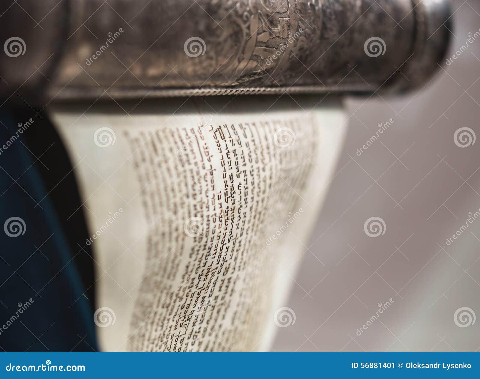 Argento non imballato del rotolo di Torah