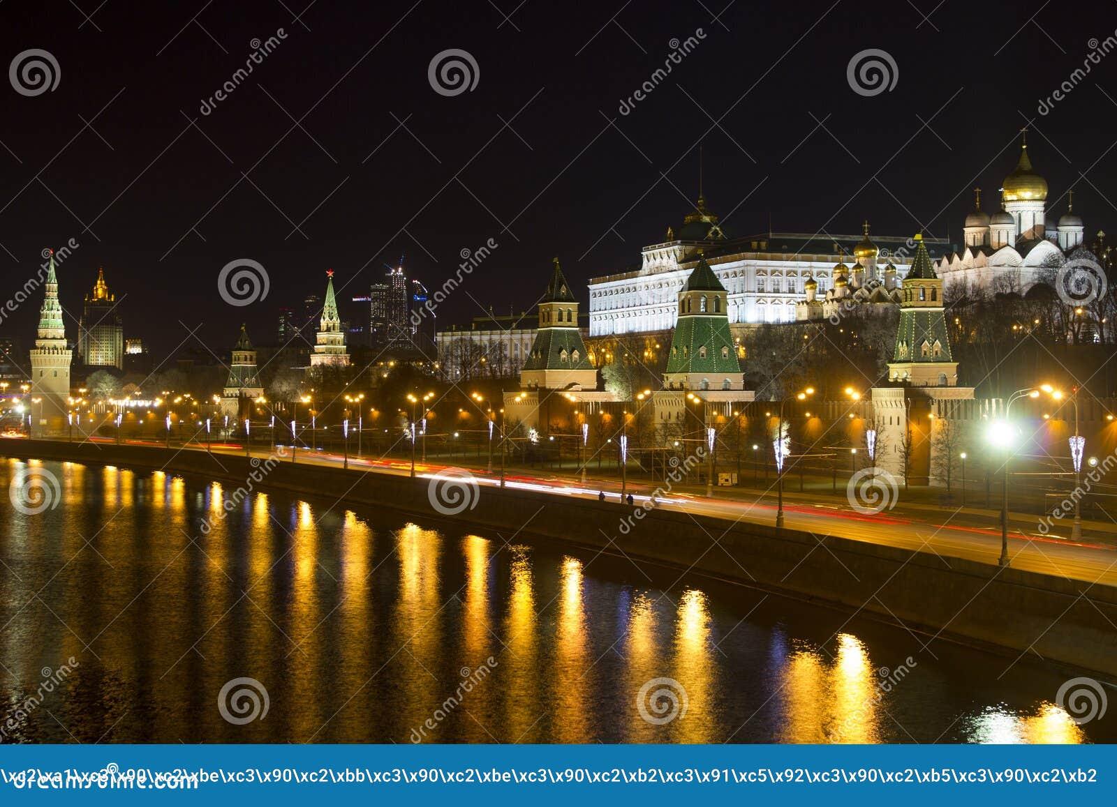 Argine di Kremlin La Russia mosca